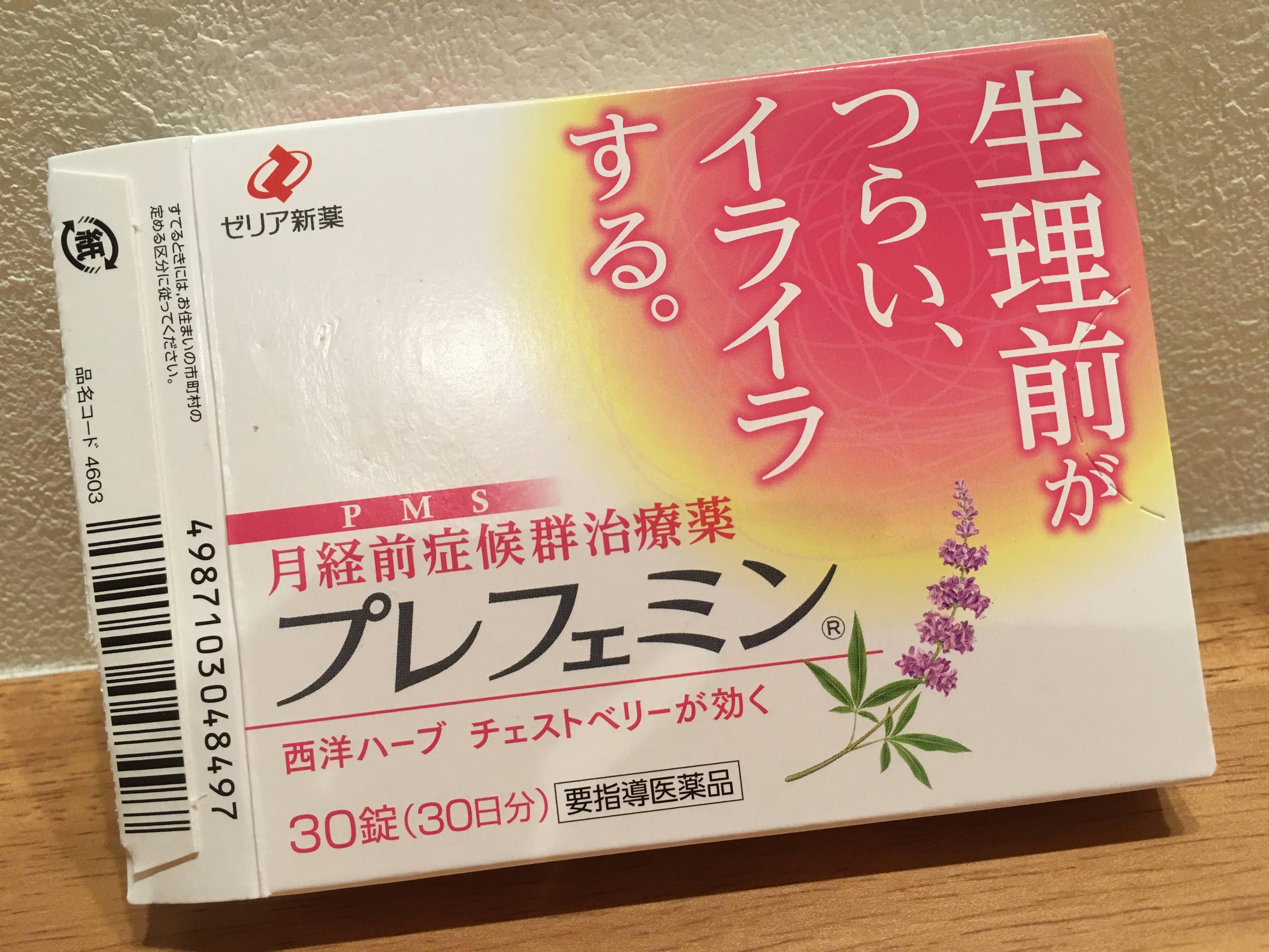 副作用 命 の 母 命の母A(小林製薬)の更年期障害に対する効果・副作用【口コミ・評判】
