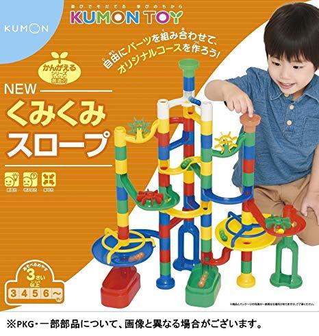 おすすめの知育玩具・くみくみスロープの口コミは高評価!?