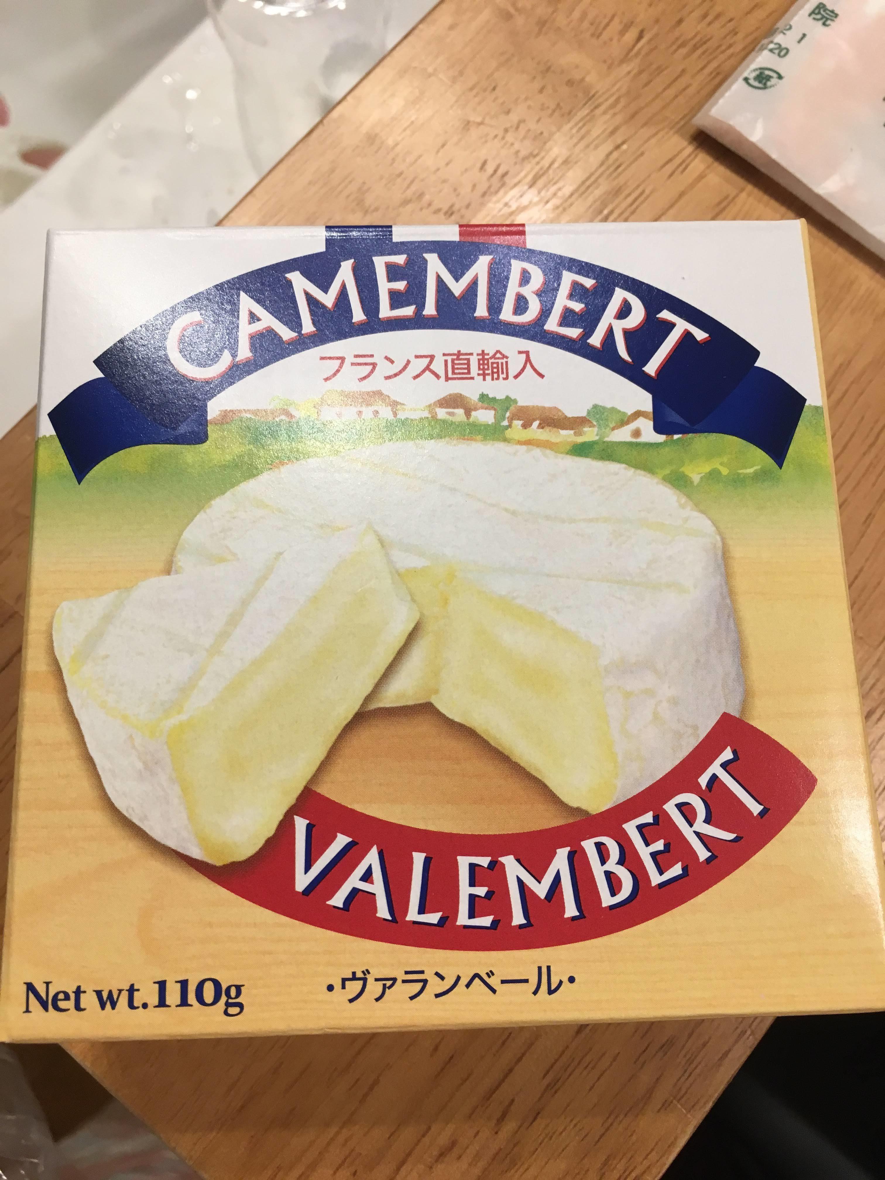 コストコでのおすすめカマンベールチーズ&ブリーチーズ