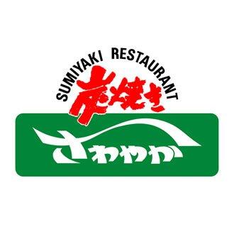 静岡県の有名ハンバーグ店「さわやか」のおすすめ食べ方&お得な支払方法