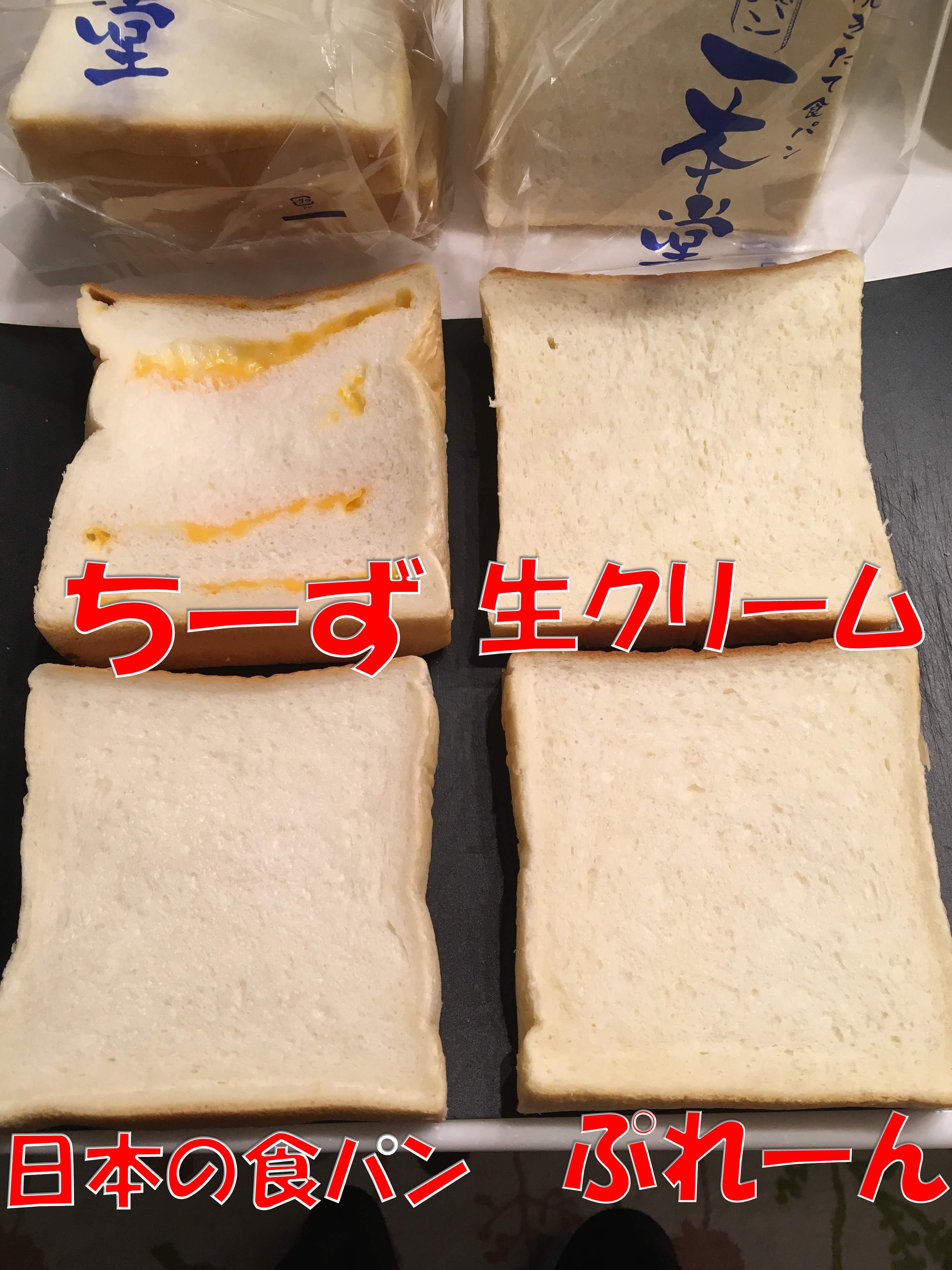 食パン 一 本堂 店舗