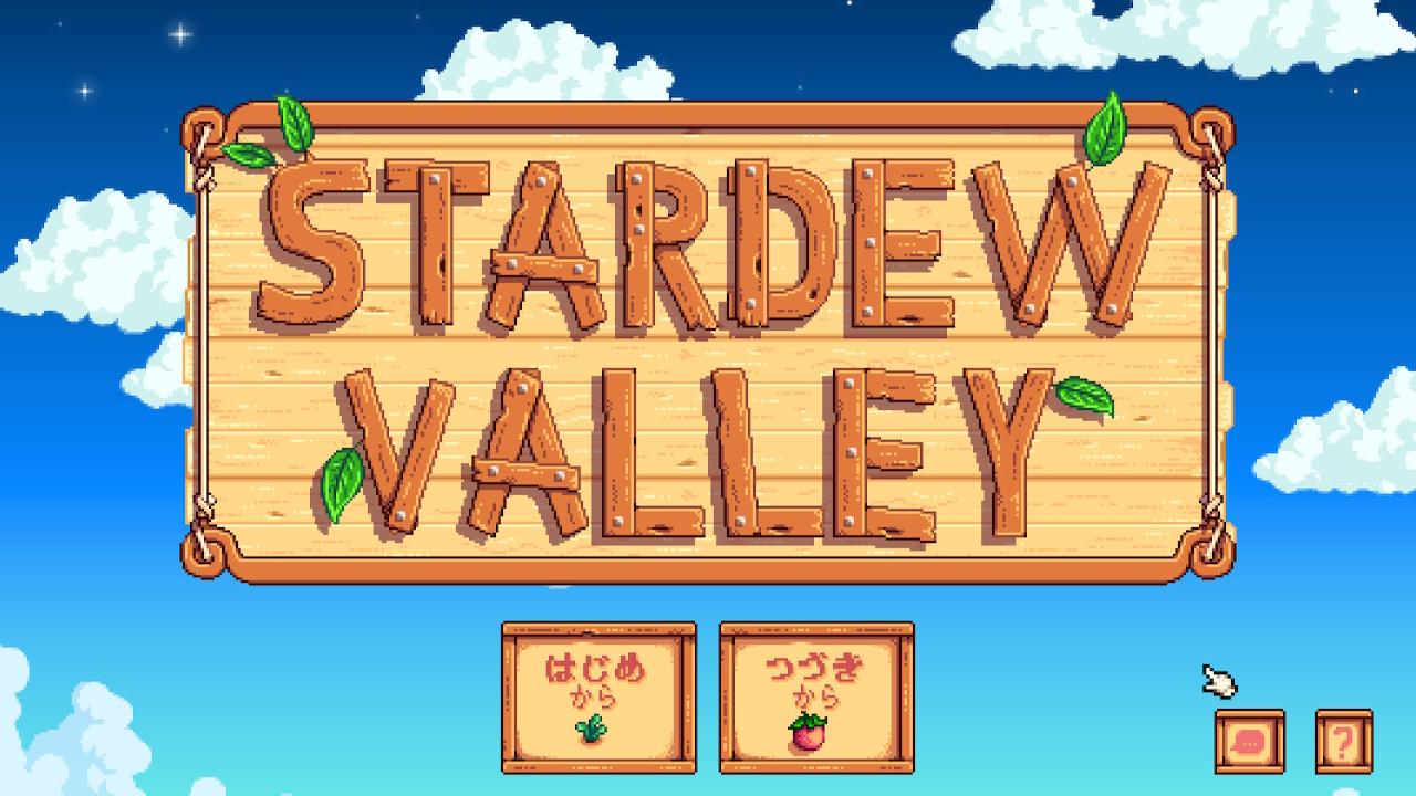牧場物語の新作待ちの方におすすめ農場ゲーム:スタデューバレー