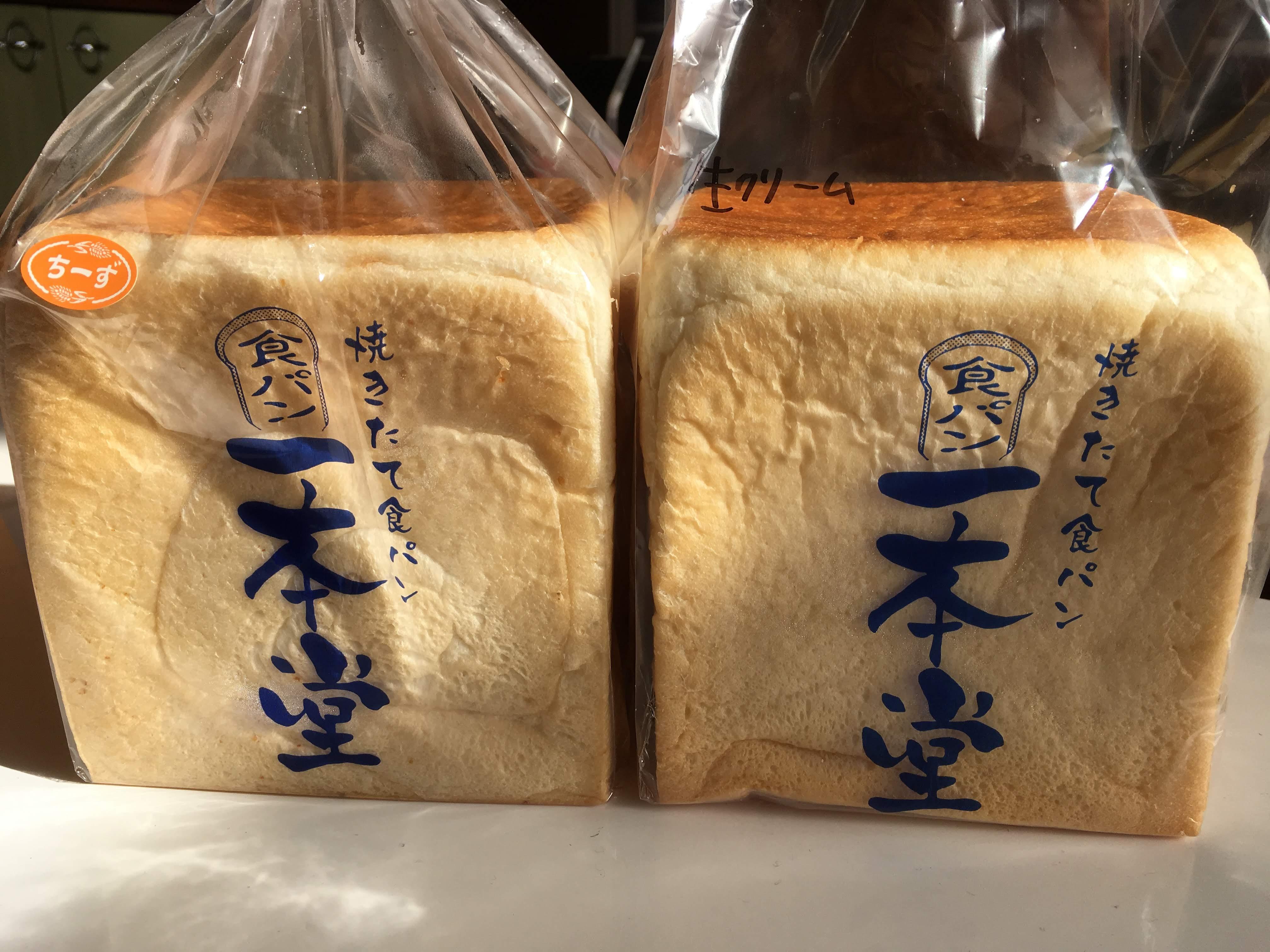 一本堂食パンを食べ比べてみた。おすすめ食パンはこれ!