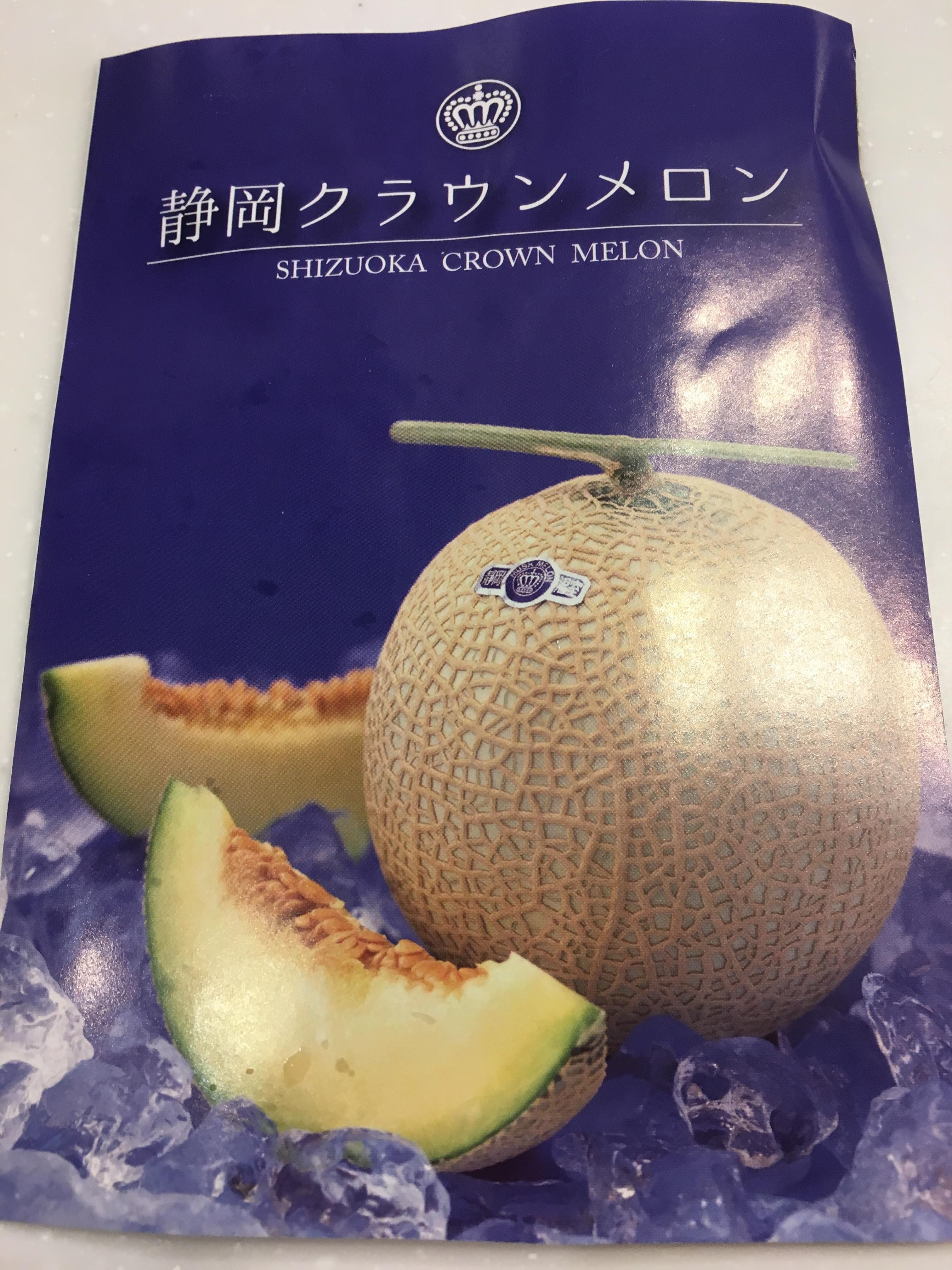 [ふるさと納税]静岡県掛川市のクラウンメロン白級のレビュー