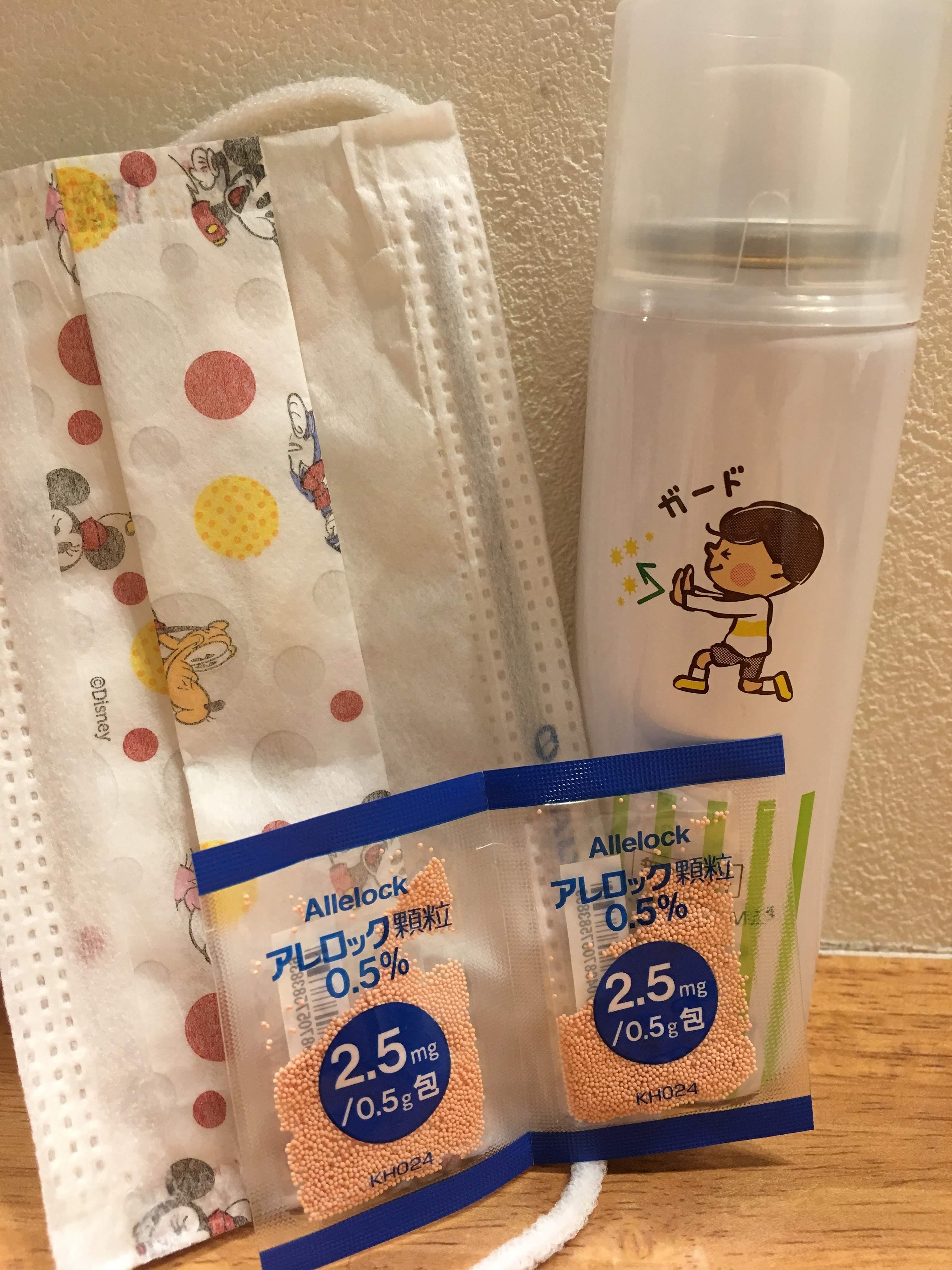 花粉症の子供(幼児)達へ。花粉症対策のスプレーや薬は市販か処方か?