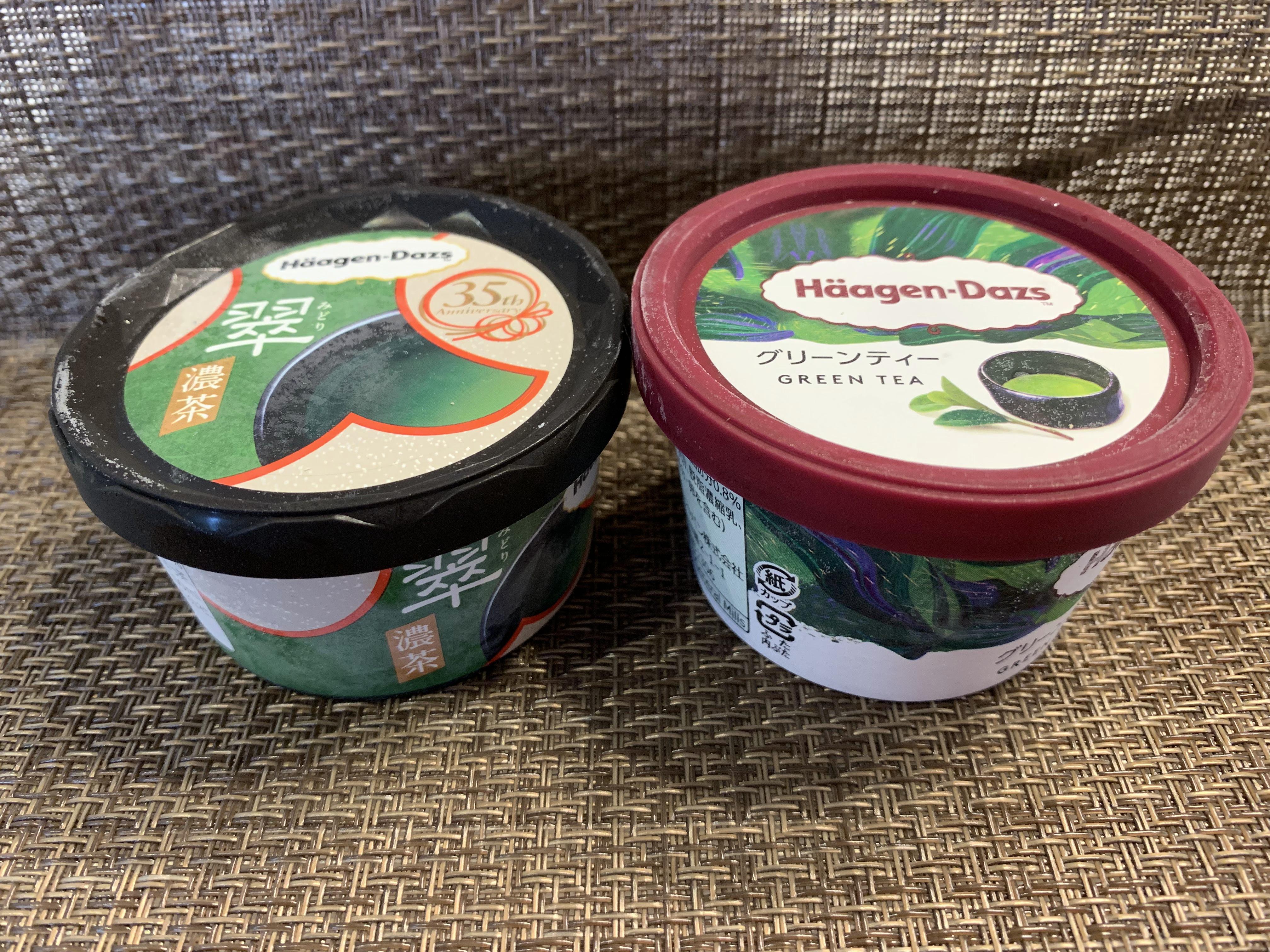 ハーゲンダッツ抹茶の新作「翠~濃茶~」食べ比べ:感想&口コミは?
