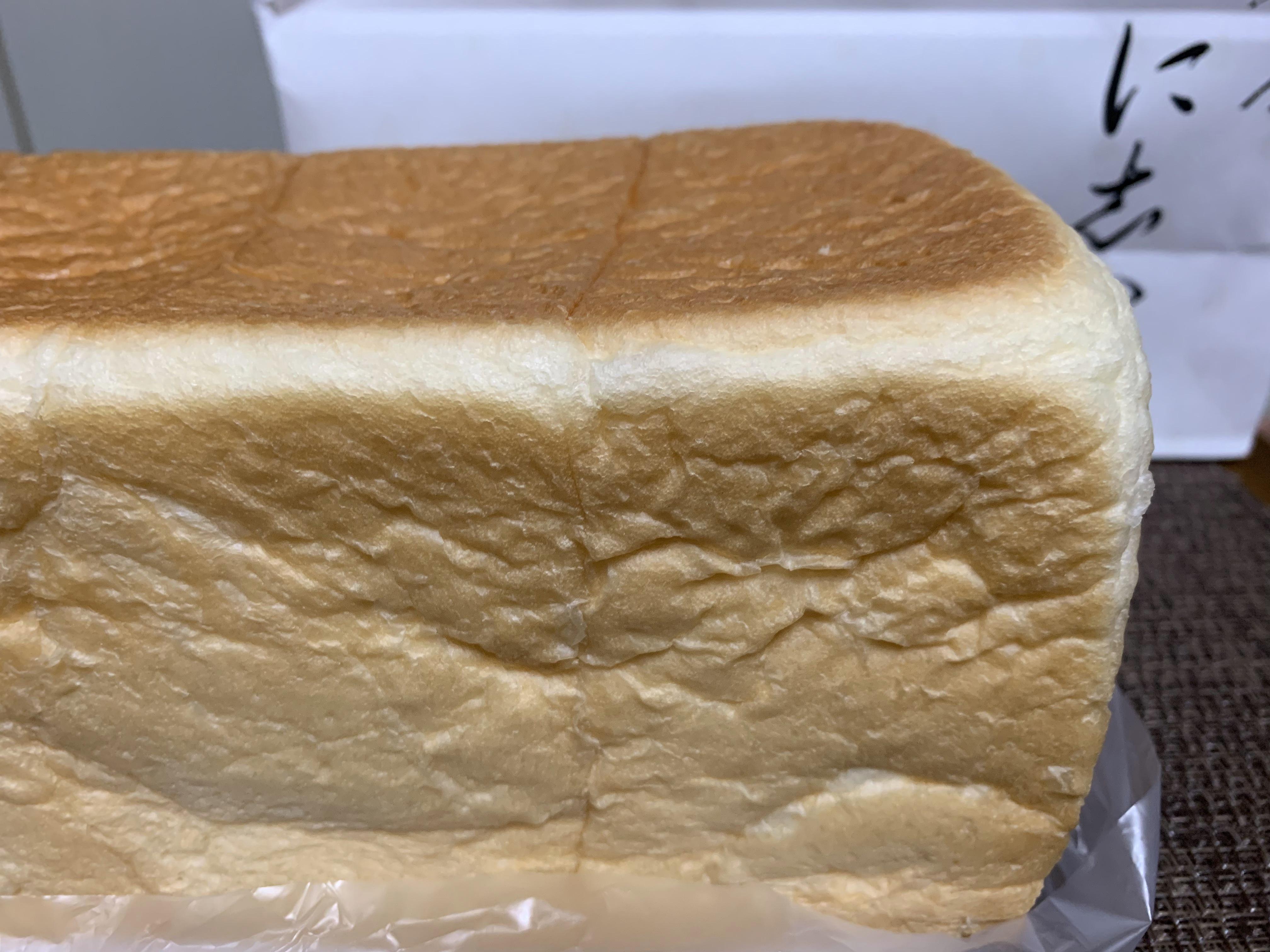 銀座に志かわ(にしかわ食パン屋)の値段やカロリー、美味しい食べ方は?食パン専門店