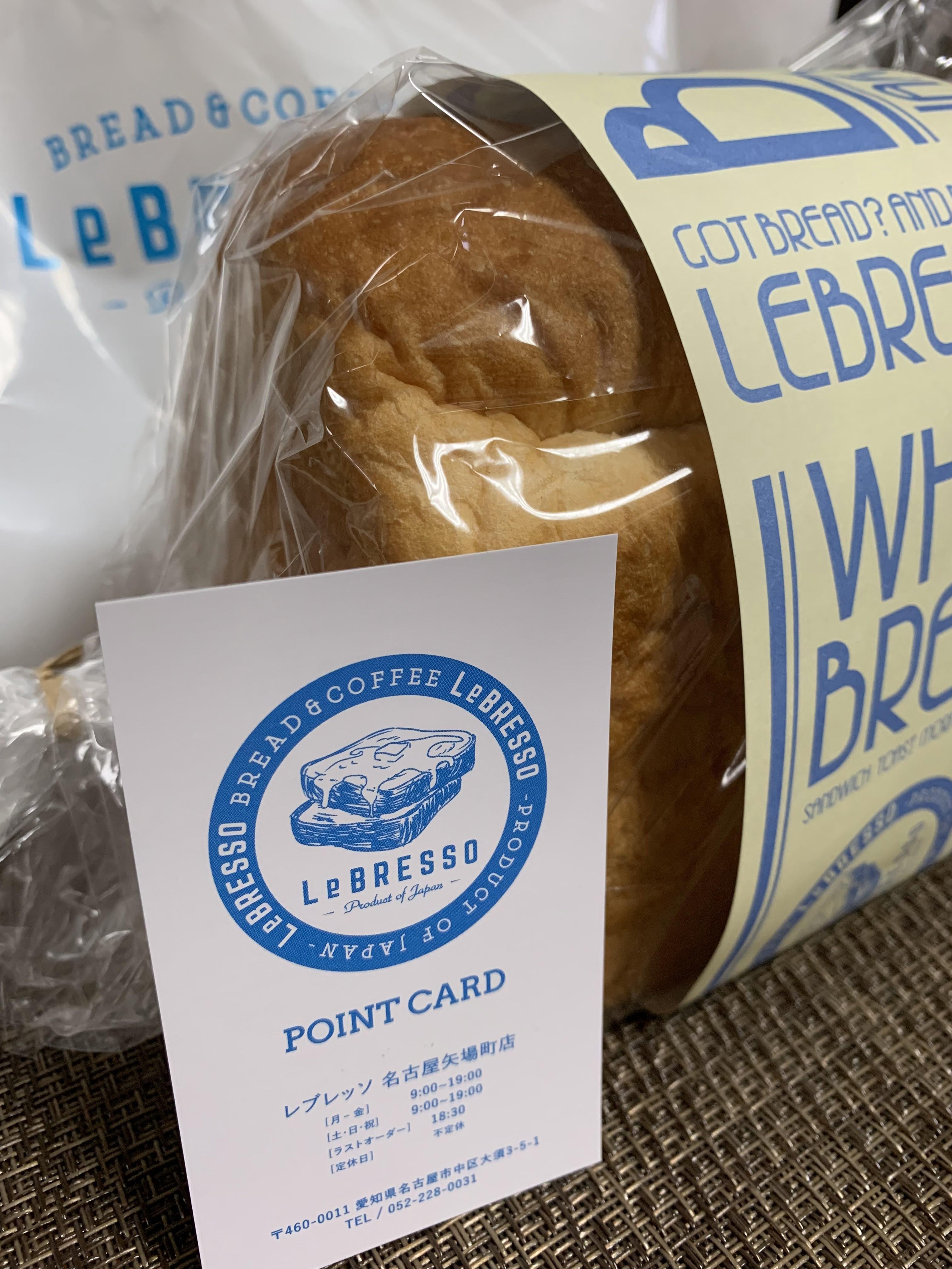 LeBRESSO(レブレッソ)の食パンの値段やメニューは?美味しかったかレビュー感想