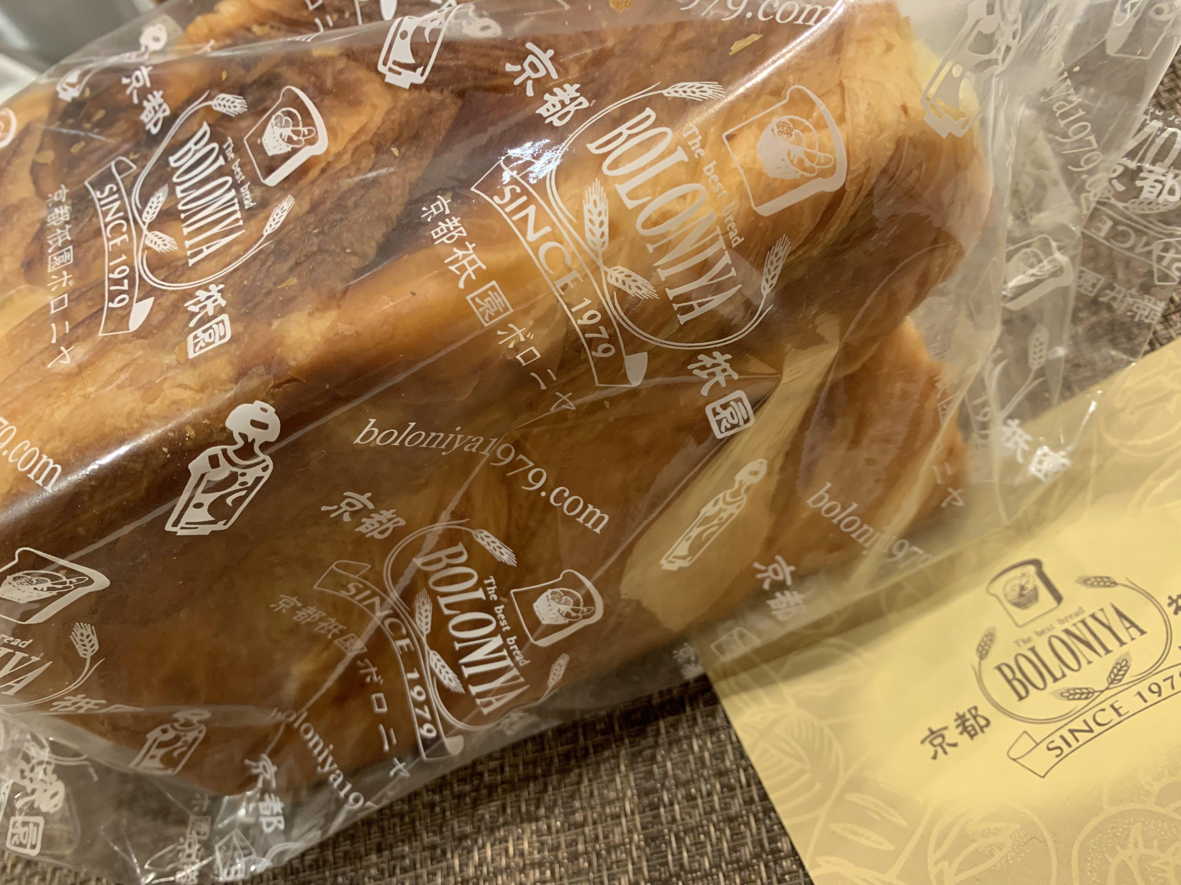 京都祇園ボロニヤの元祖デニッシュ食パンの味は?食べた感想