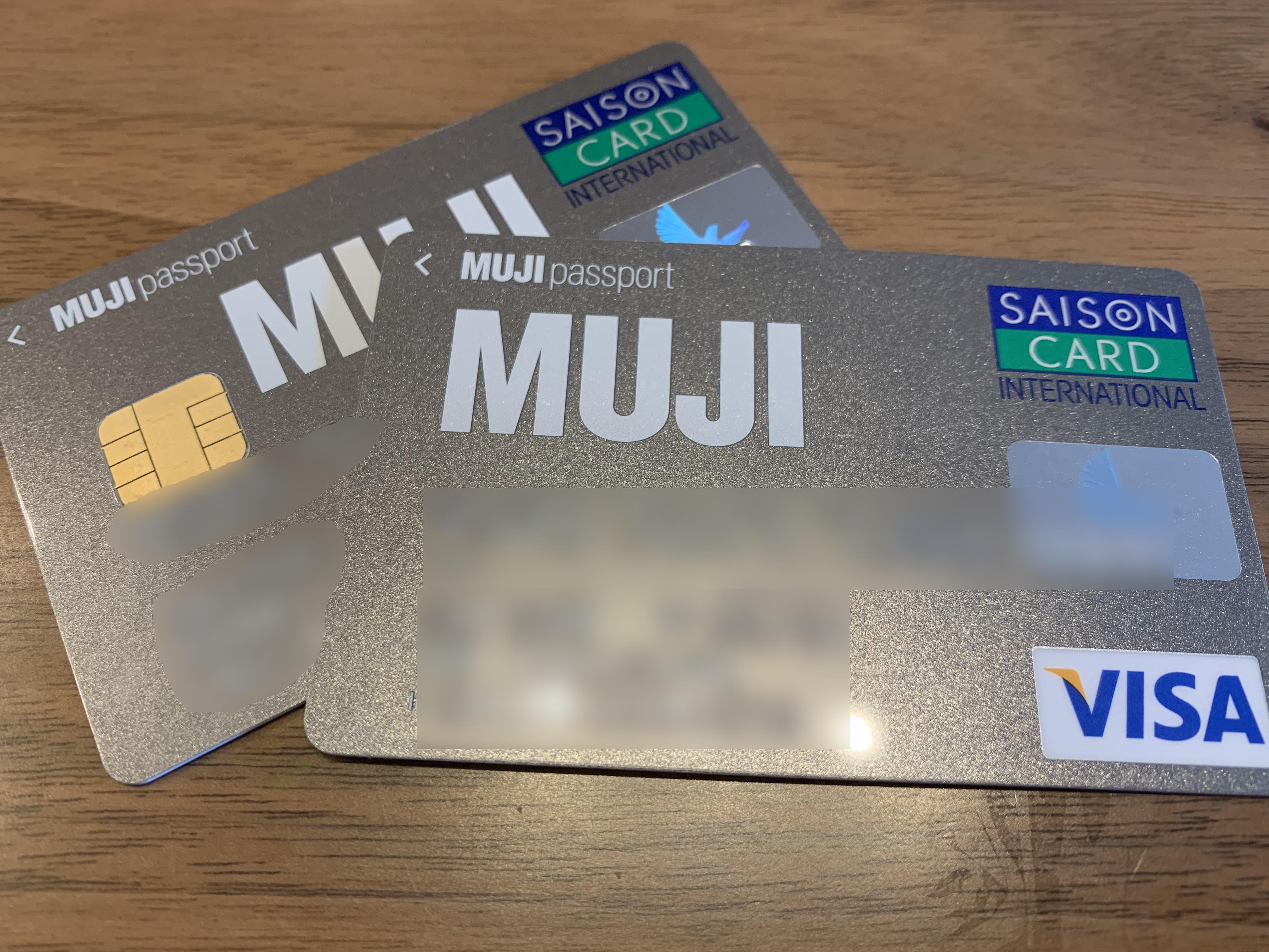 無印良品でお得に買うならmujiカードは必須!クーポンポイント利用しよう