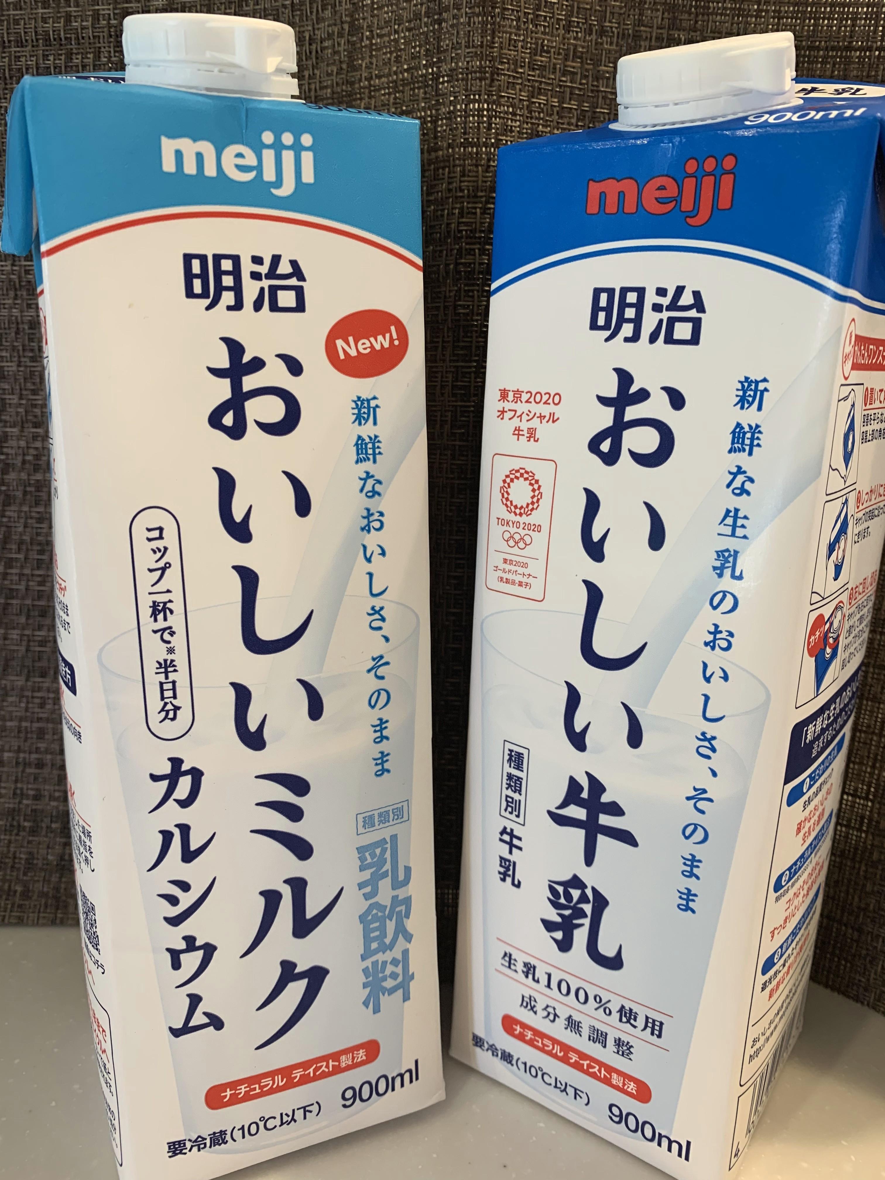 明治おいしいミルクカルシウムとおいしい牛乳飲み比べ:カロリー成分は?