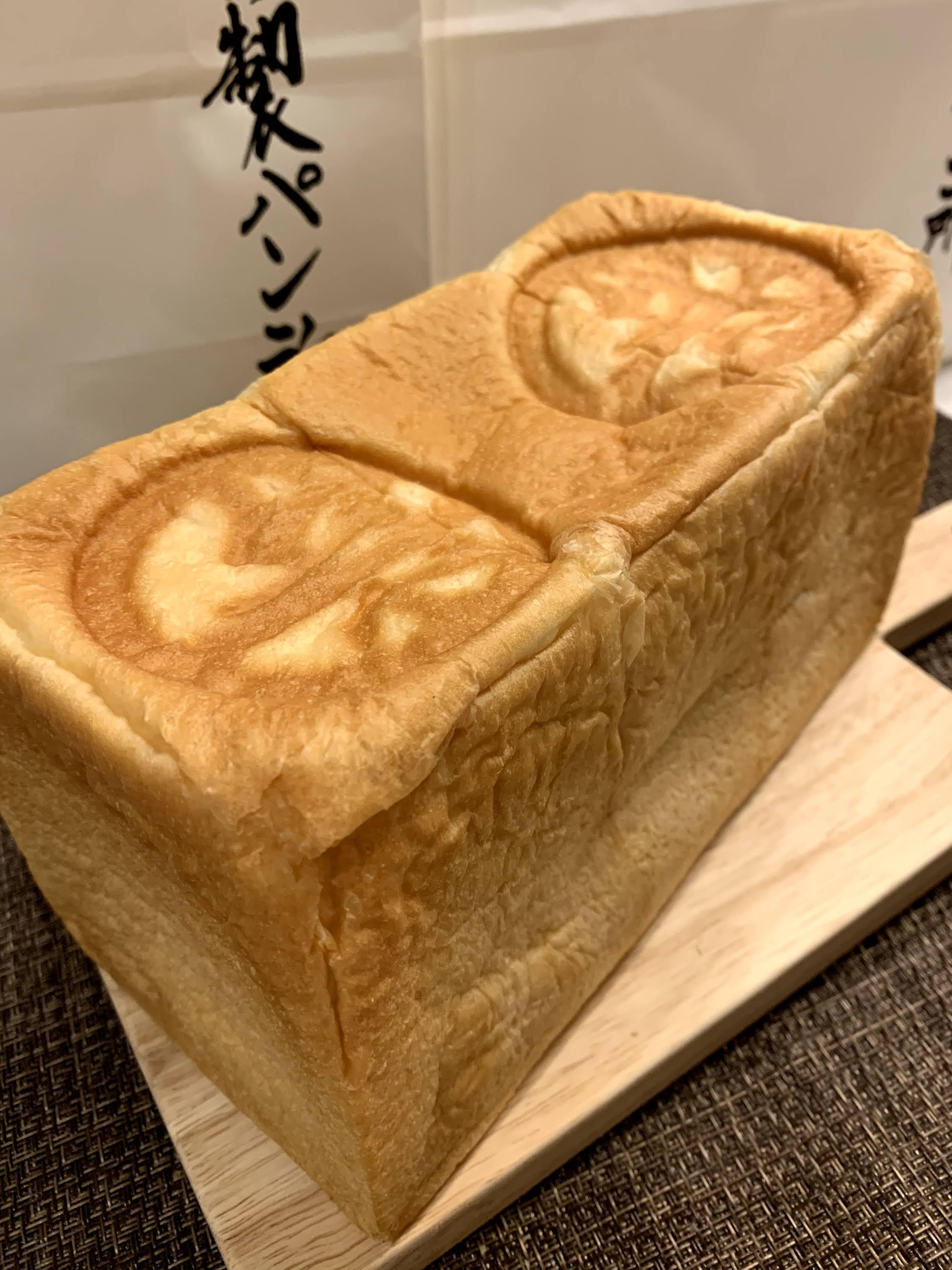 """新出製パン所の食パン""""加賀極""""は美味しい?食パン専門店レビュー"""