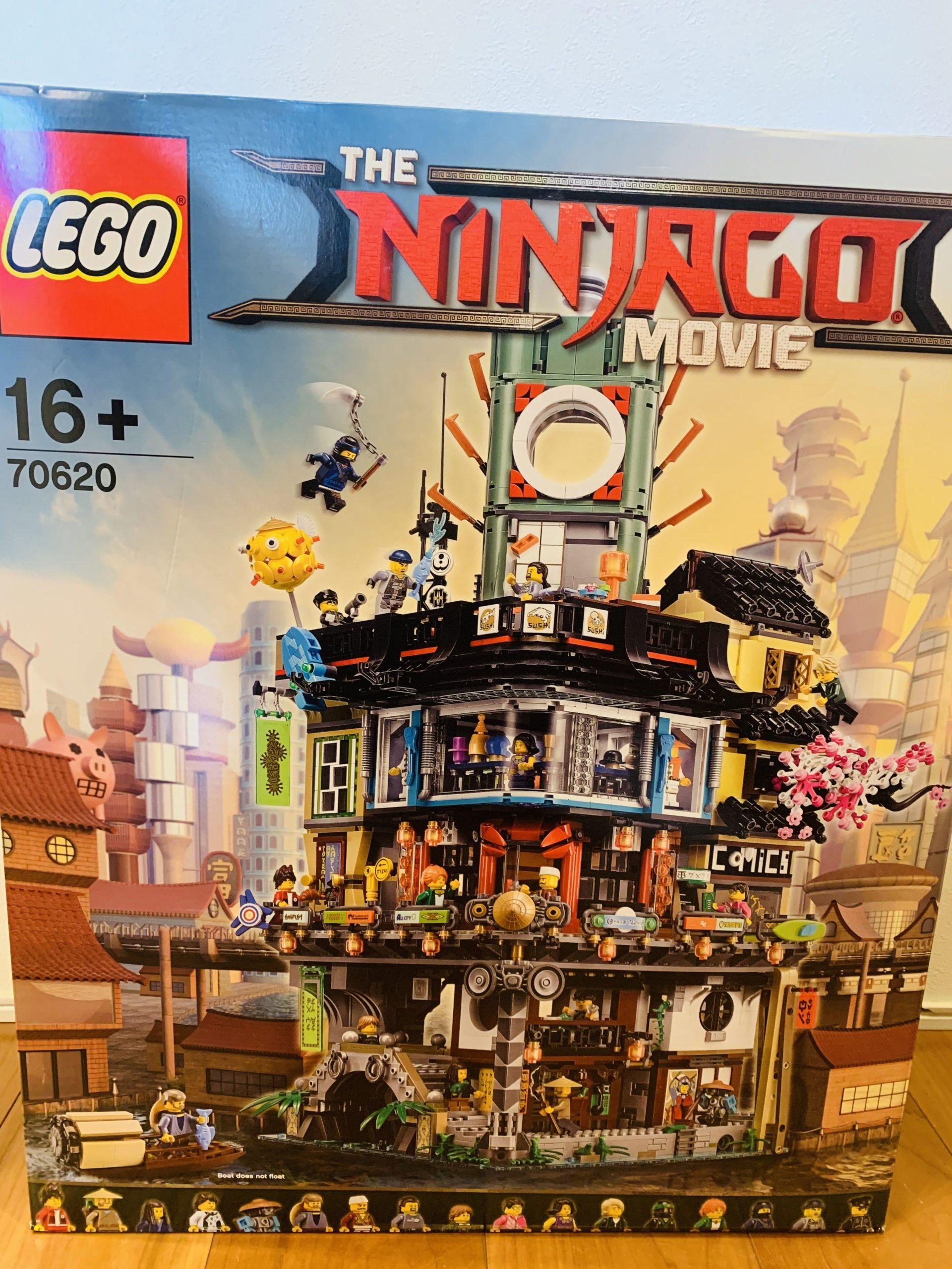 LEGOニンジャゴーシティムービー70620のレゴ最安値は?お得に買うには