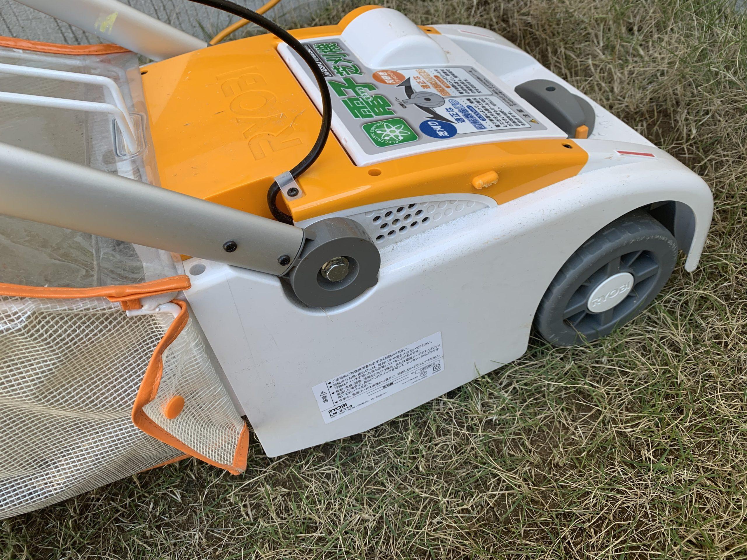 RYOBI電子芝刈り機LM-2310サッチング刃に付替え方法は?(サッチカス回収)