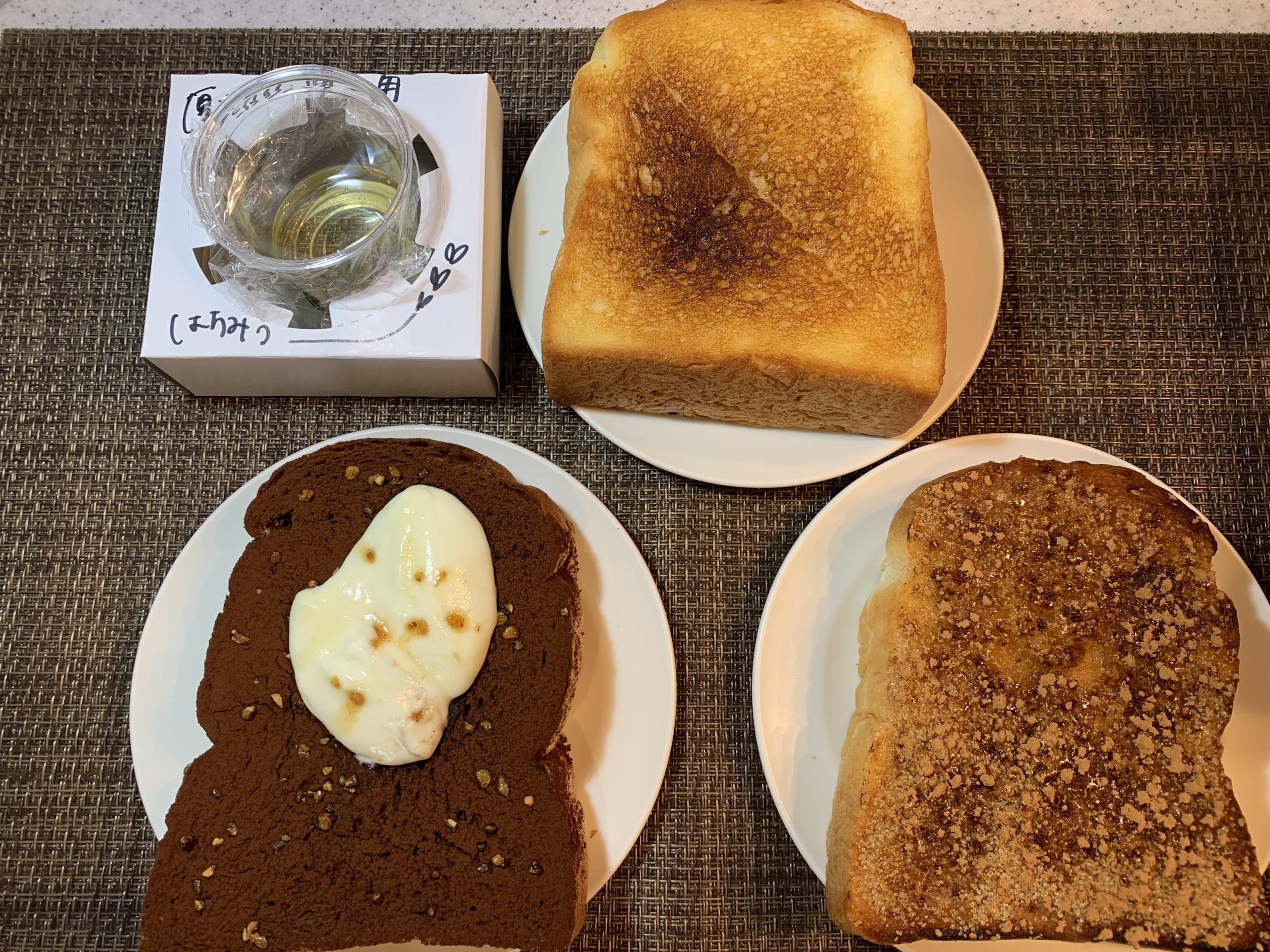 食パン専門店×コーヒースタンドのレブレッソでテイクアウトしてみた
