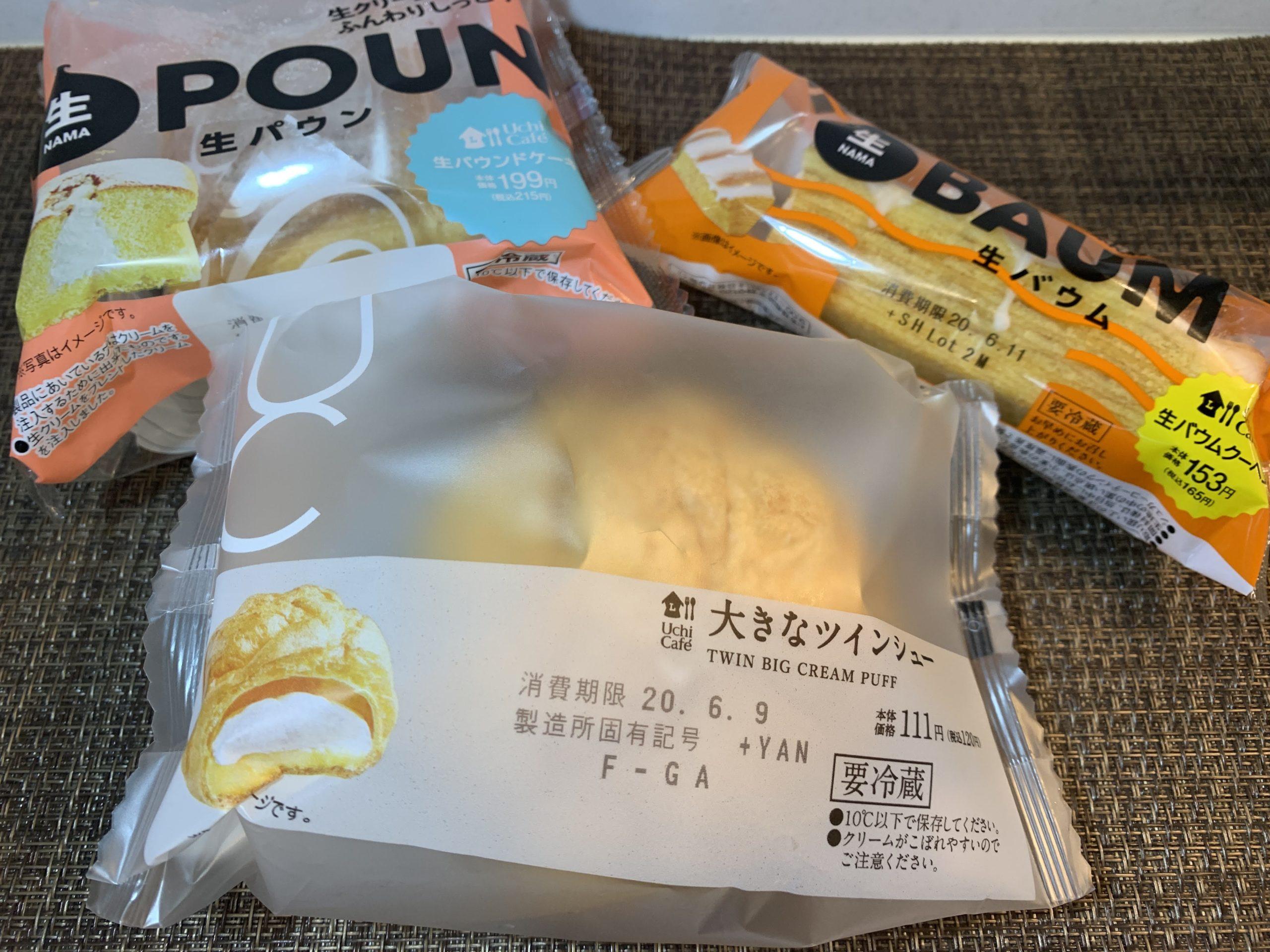 ローソンスイーツ・ウチカフェ食べ比べ:生パウン・生バウムは美味しいの?