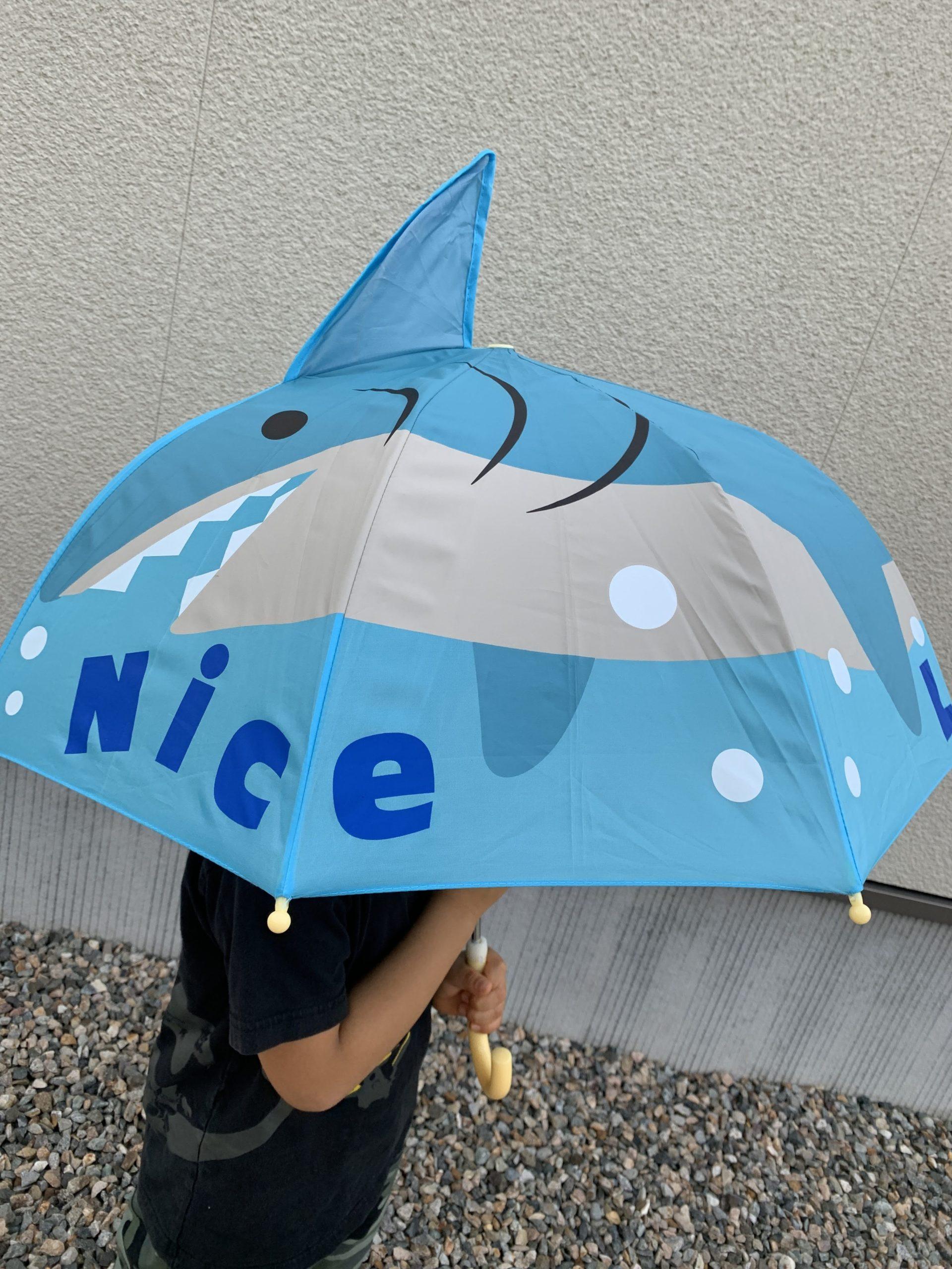 スリコの子供かさ(キッズダイカット傘/サメ・ユニコーン)が可愛い:値段はいくら?