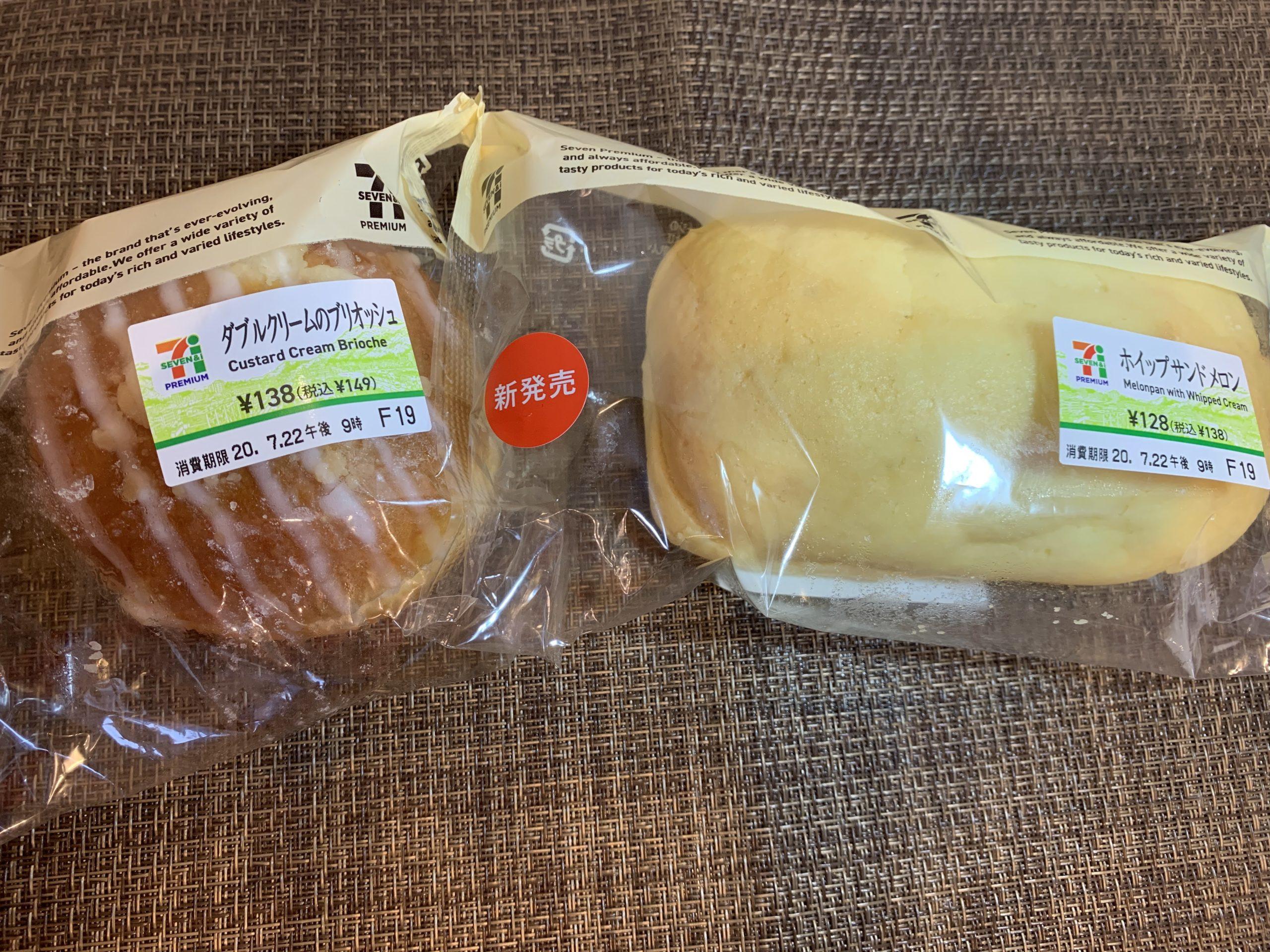 セブン菓子パン:ホイップサンドメロン&ダブルクリームのブリオッシュは美味しい?