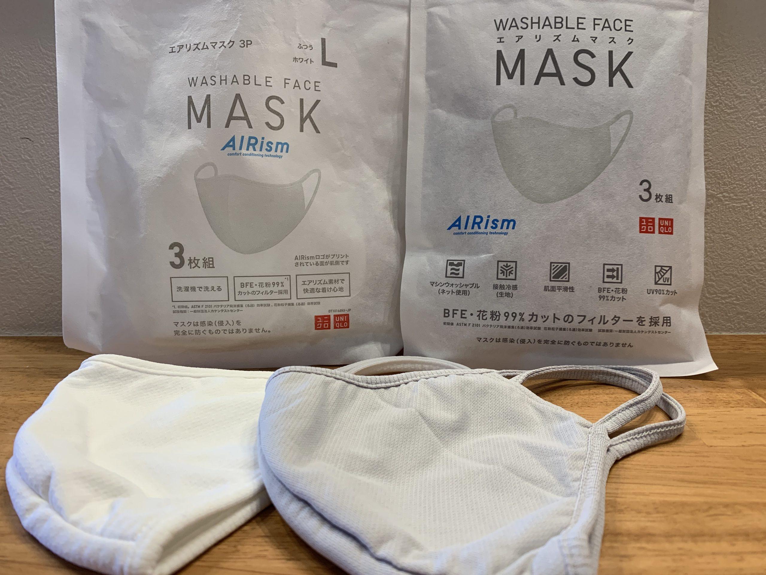 ユニクロエアリズムマスク新旧比較:新しいのは通気性が良い?