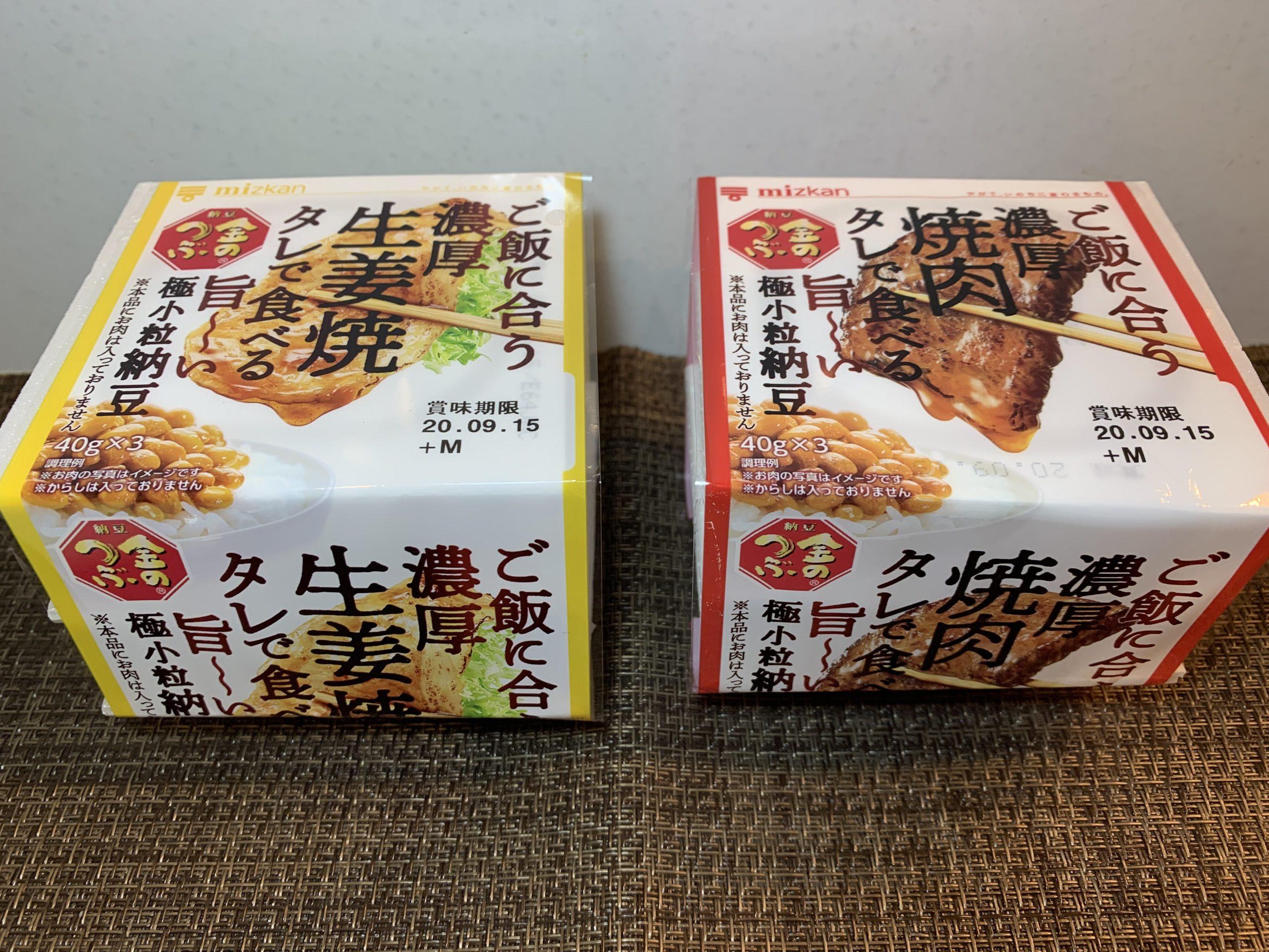 ミツカン金のつぶ納豆:濃厚焼肉タレ&濃厚生姜焼タレの食べ比べ
