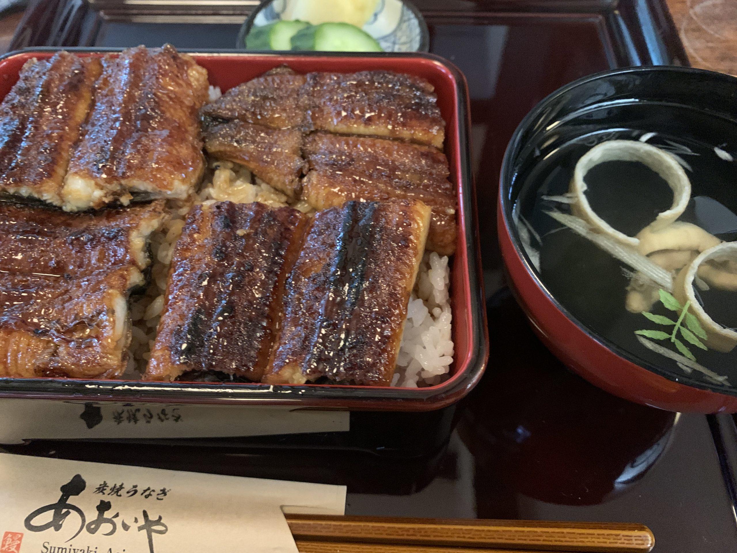 浜松うなぎのおすすめ:あおいやは美味しいの?お店の混雑状況や、実食レビュー