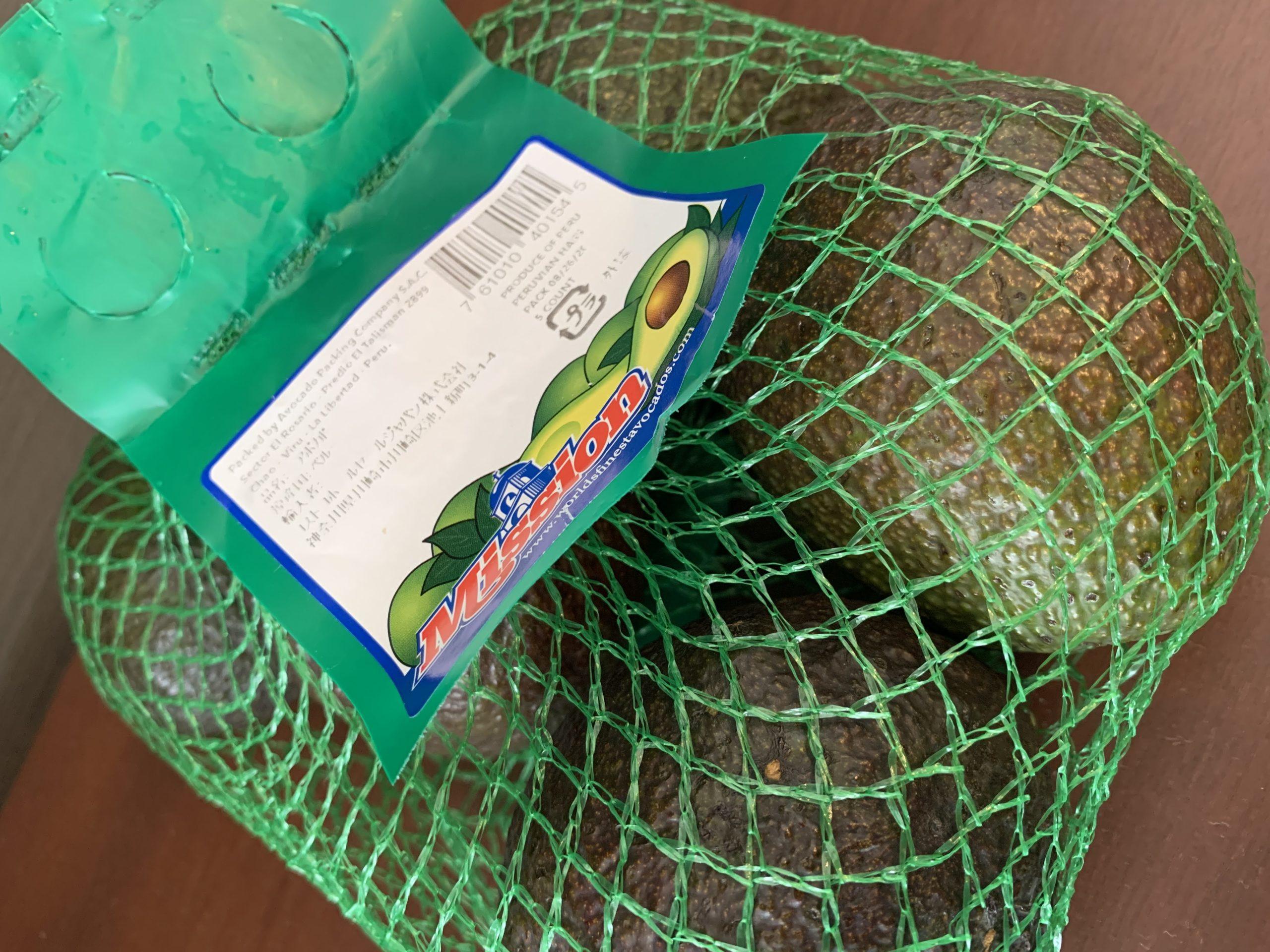 コストコのアボカド5玉は美味しい!値段やおすすめの理由は?