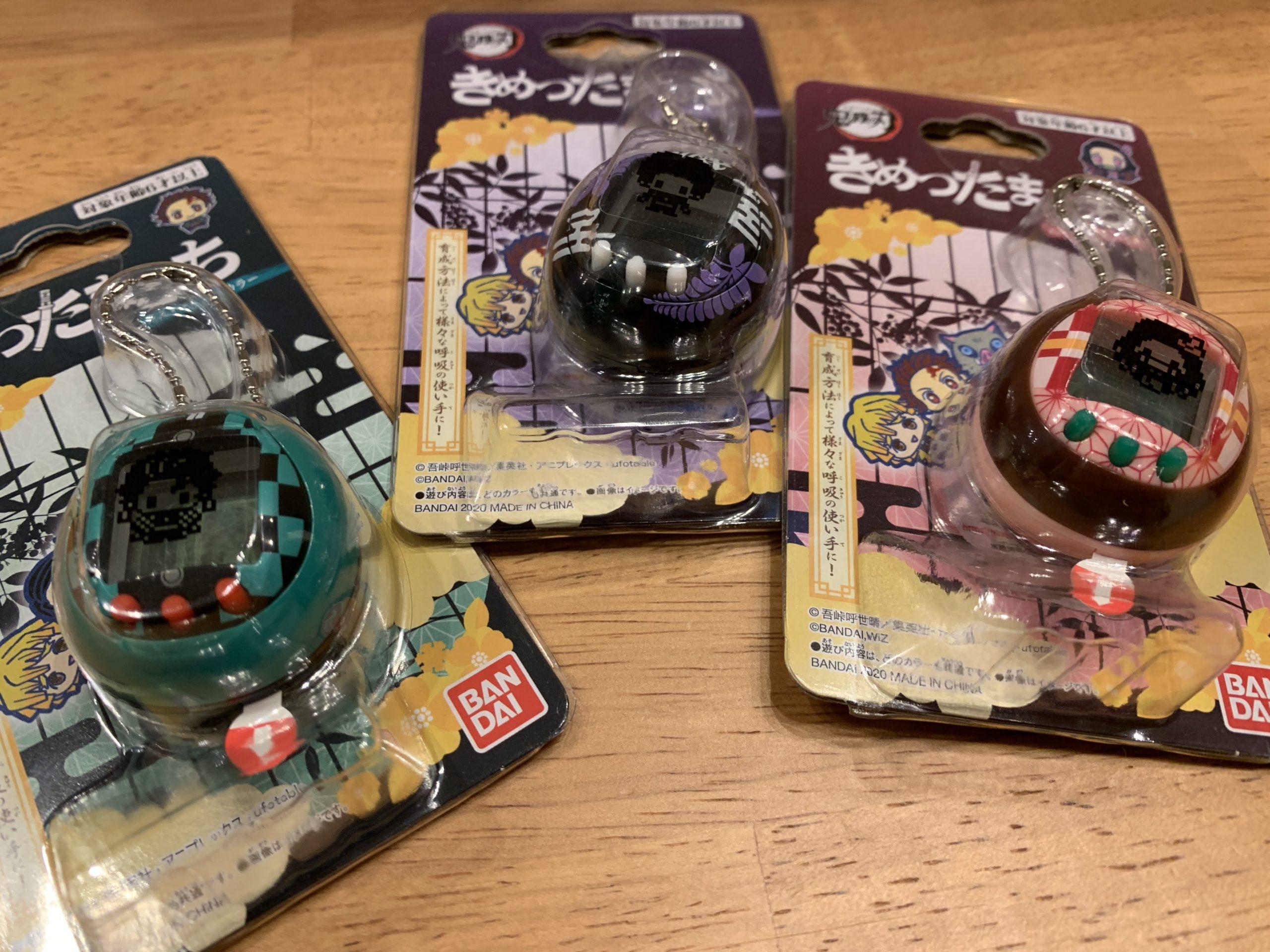 きめつたまごっち遊び方ガイド:育て方や電池交換、時計操作は?