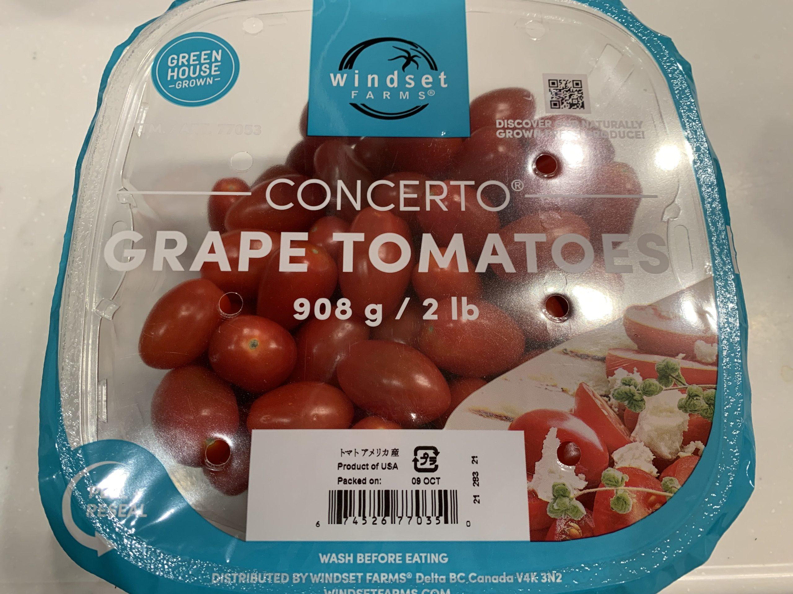 コストコのグレープトマト(ミニトマト)は値段も安くて美味しい