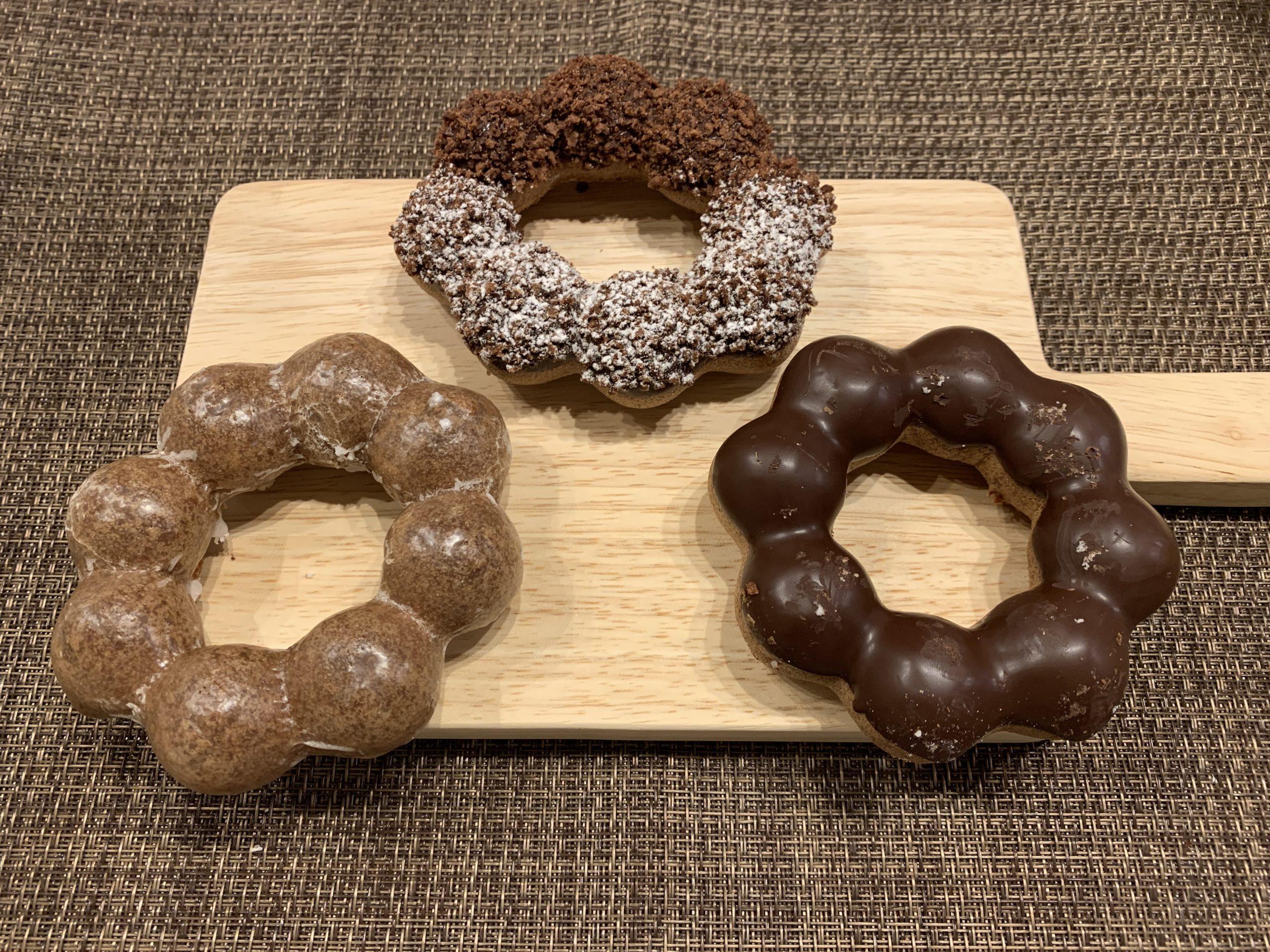 ミスド新作ボンデショコラシリーズの第一弾ボンデザクショコラは?美味しかったのか実食レビュー