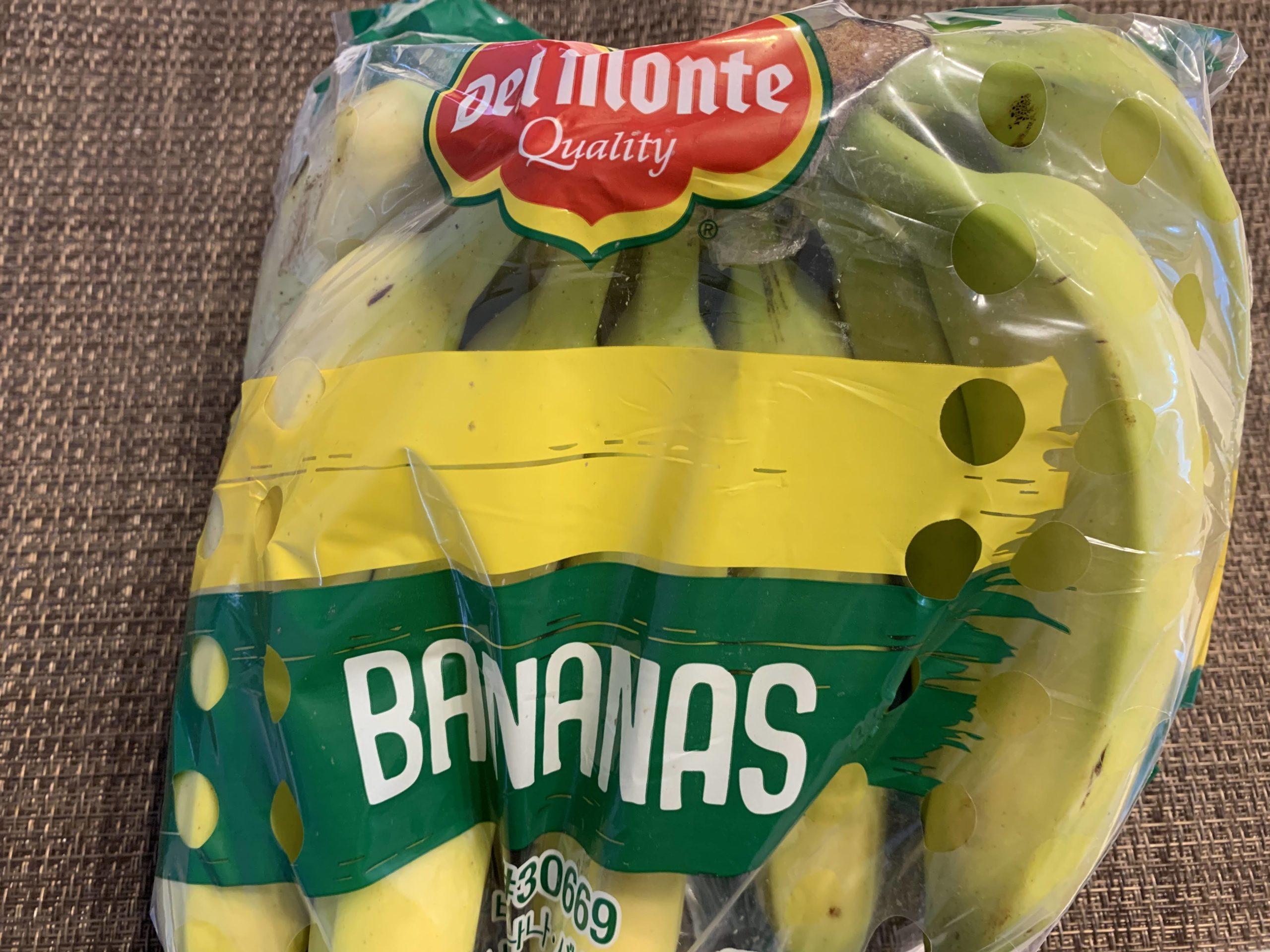コストコのバナナは安くて大きい!おすすめできる理由は?