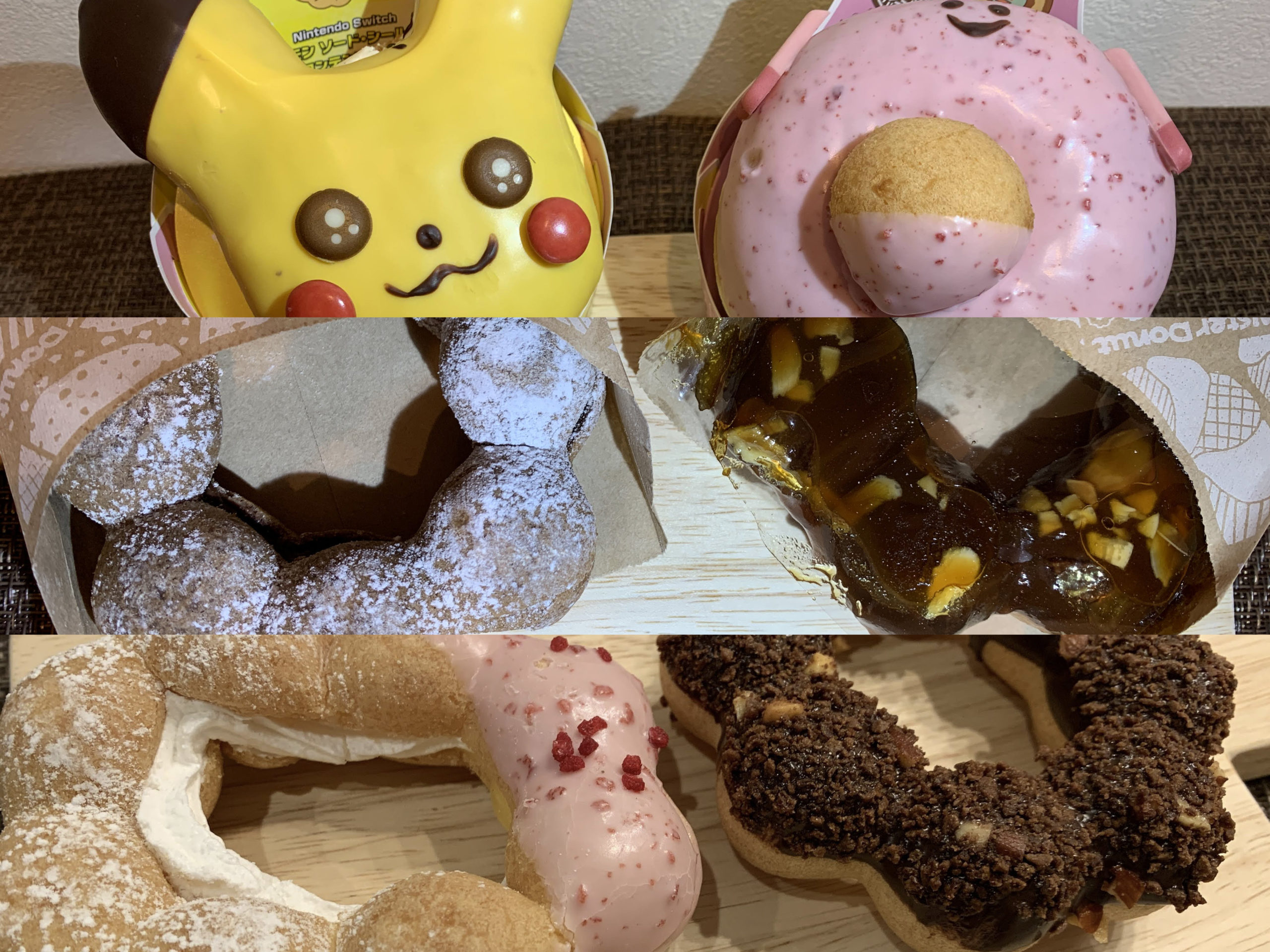 ミスドの美味しかったドーナツランキング2020/限定商品・コラボ商品