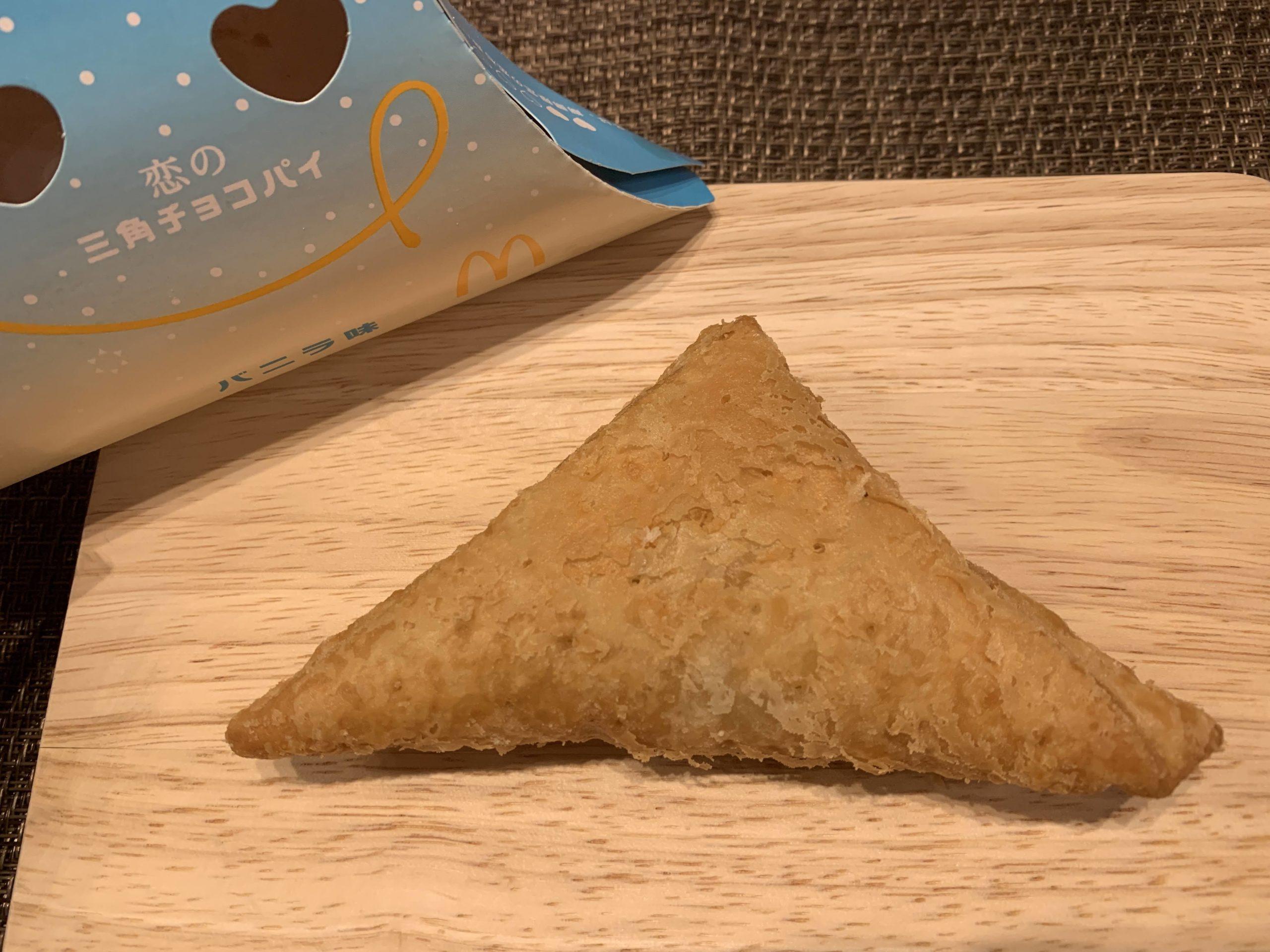 マック恋の三角チョコパイバニラ味は美味しい?実食レビュー