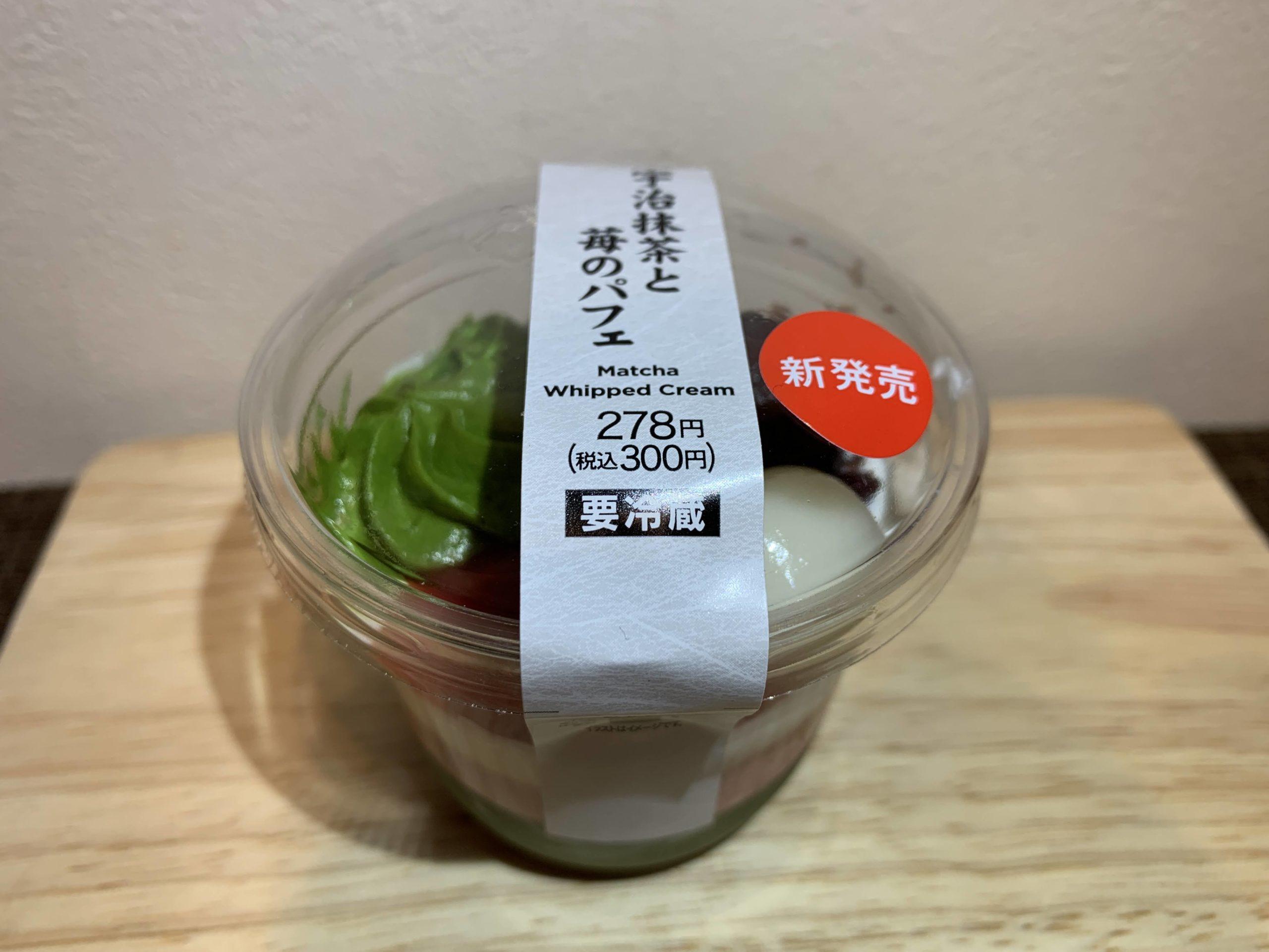 セブンスイーツ・宇治抹茶と苺のパフェは美味しい?価格やカロリーは?