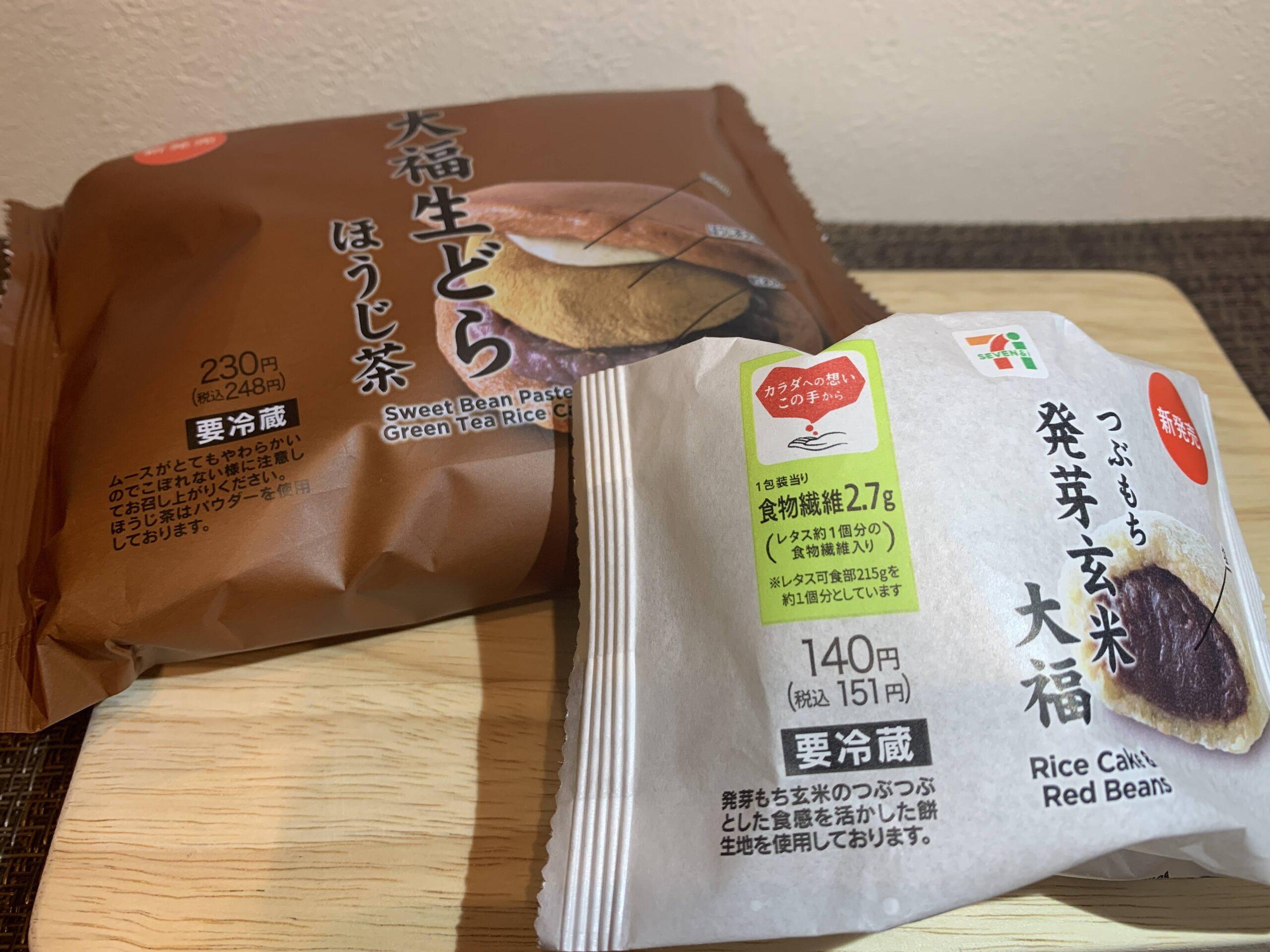 セブンスイーツ大福生どらほうじ茶&つぶもち発芽玄米大福は美味しい?