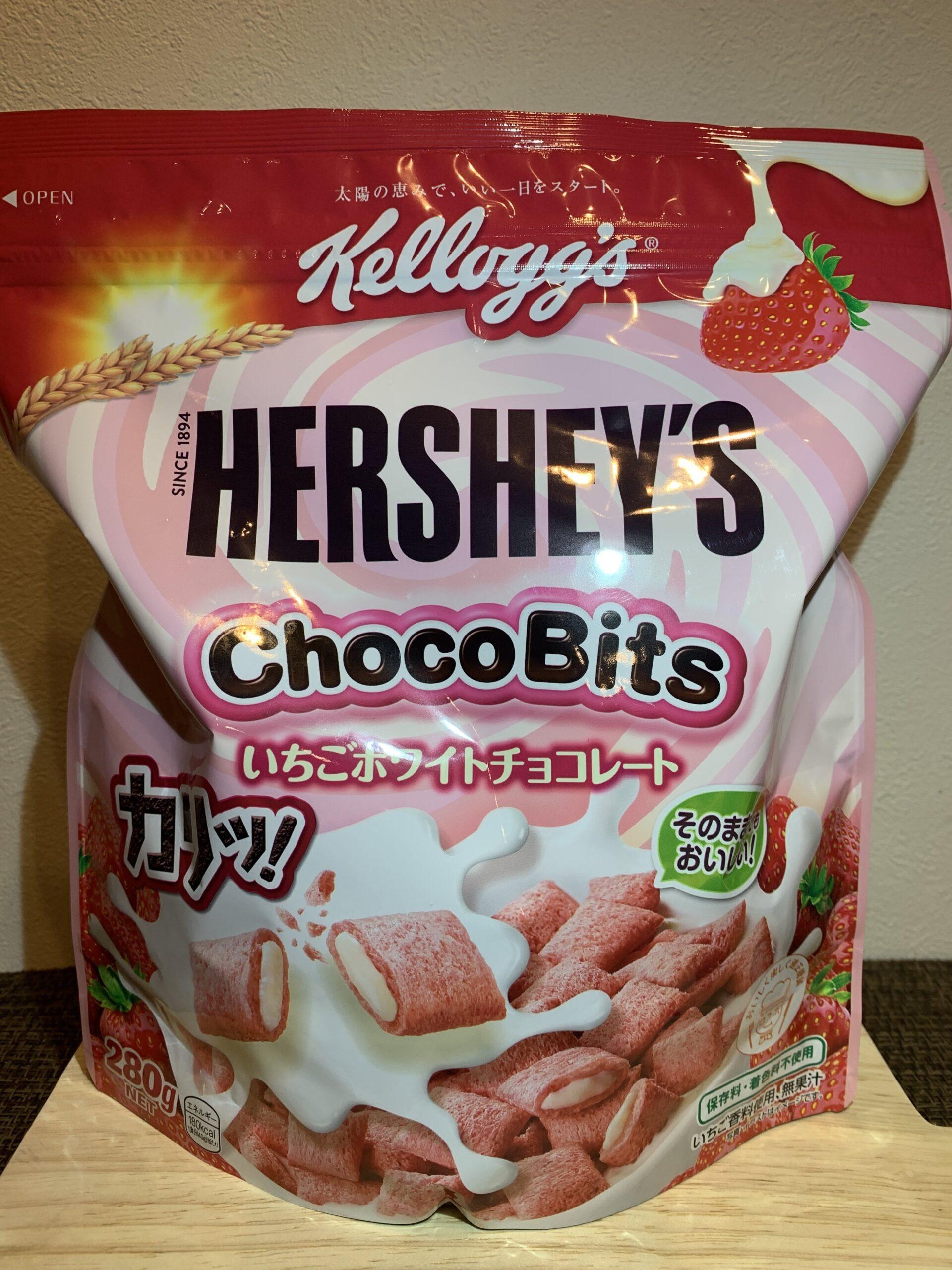 ハーシーズいちごホワイトチョコレートを食べてみた・値段やカロリーは?