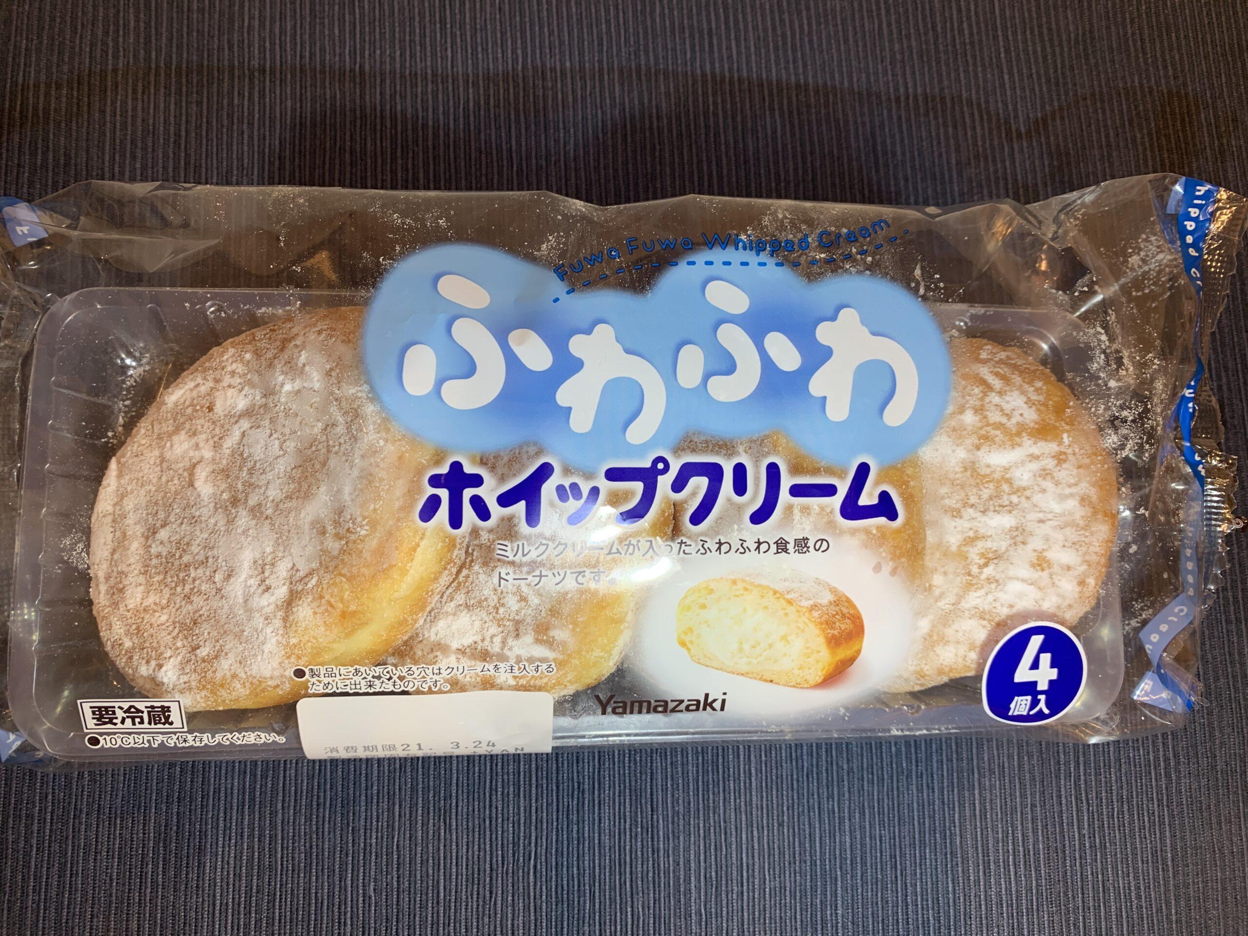 山崎製パンのエンゼルクリームこと、ふわふわホイップクリームは美味しい?