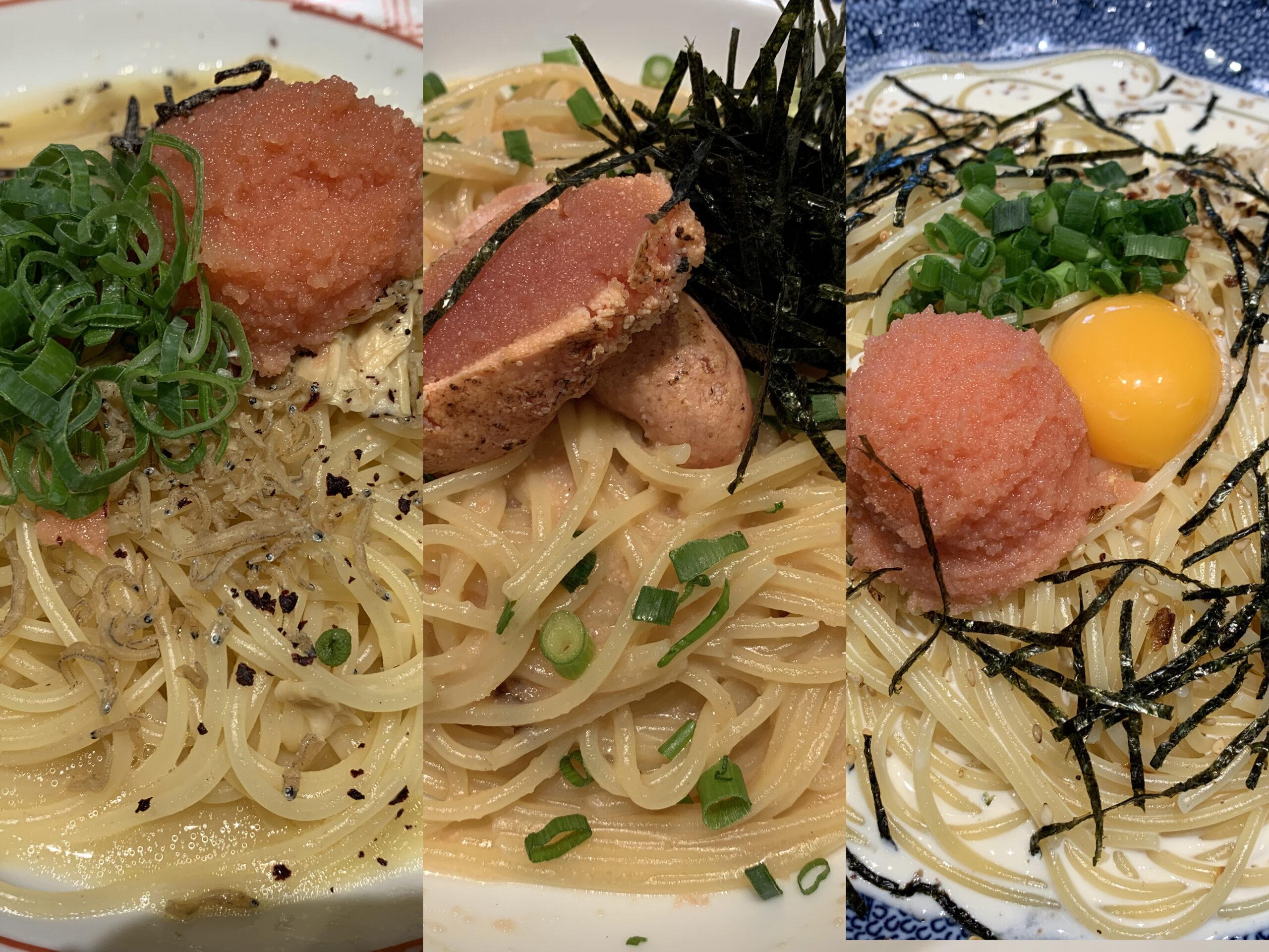 洋麺屋五右衛門のたらこパスタ食べ比べ、どれが一番美味しい?