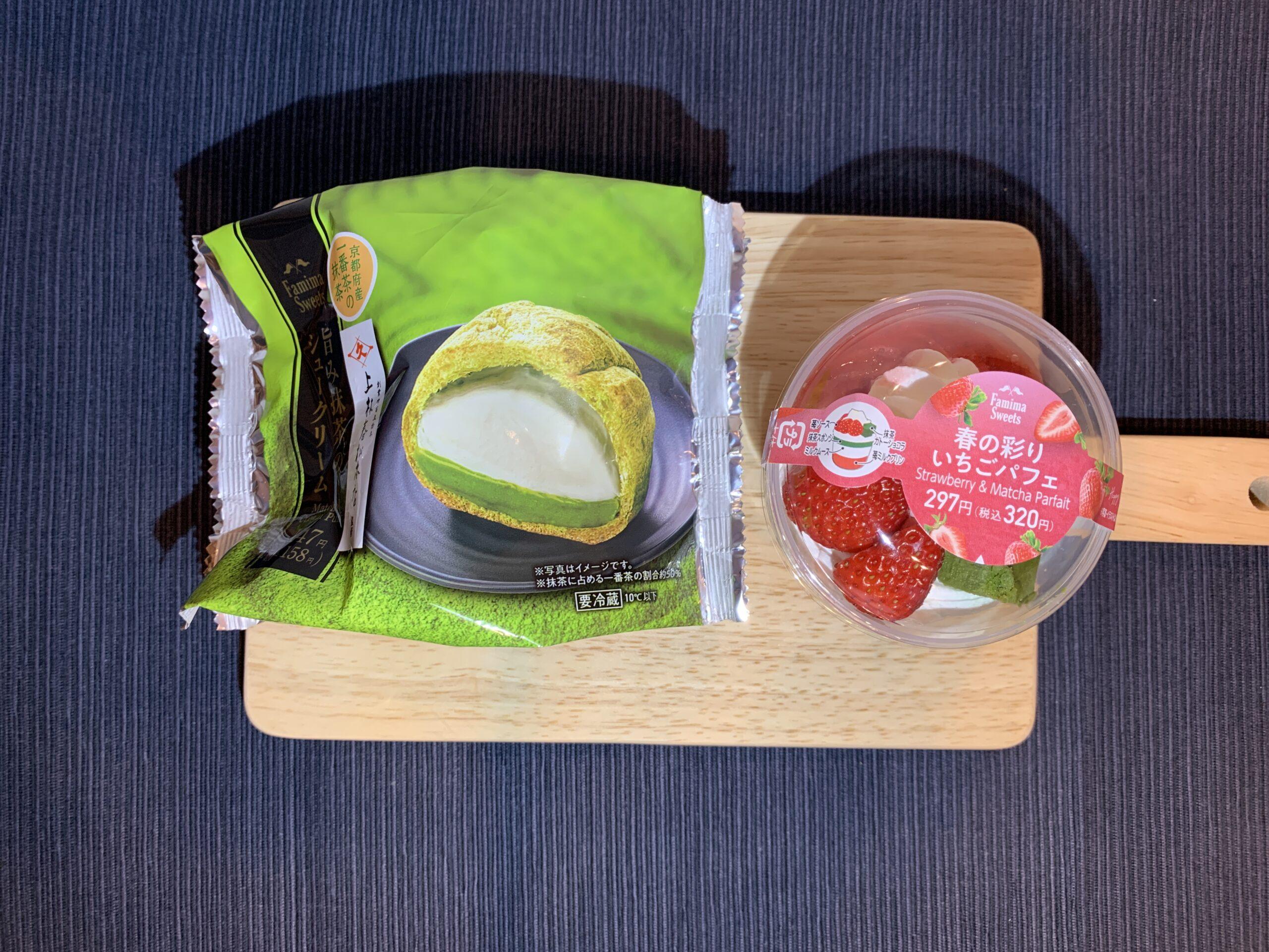 ファミマスイーツ・旨み抹茶のシュークリーム&春の彩りいちごパフェ実食レビュー
