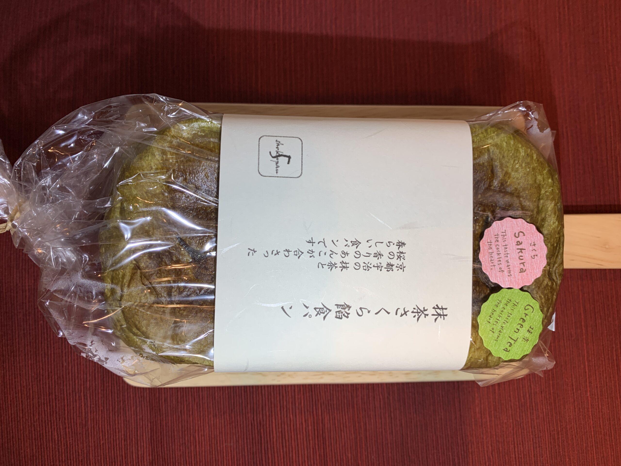 人気の食パン専門店5(ファイブ)がふるさと納税に:富山県