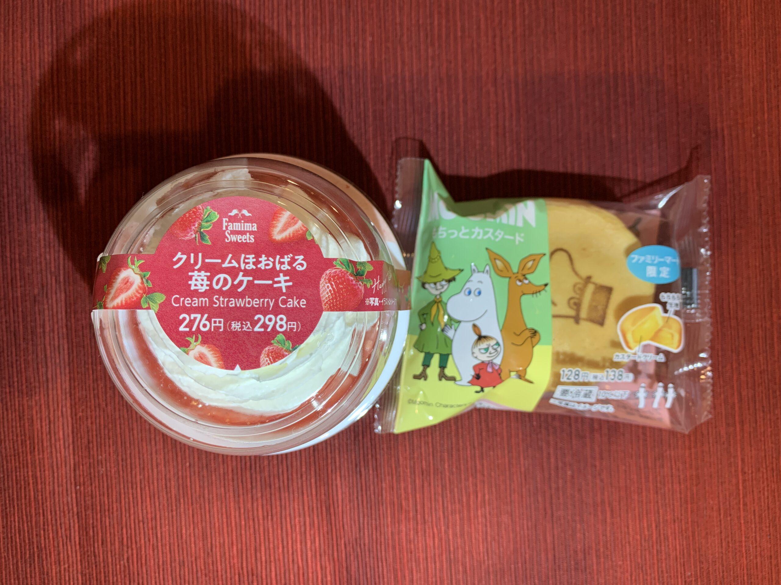 ファミマスイーツ・クリームほおばる苺のケーキ、ムーミンもちっとカスタード食べてみた