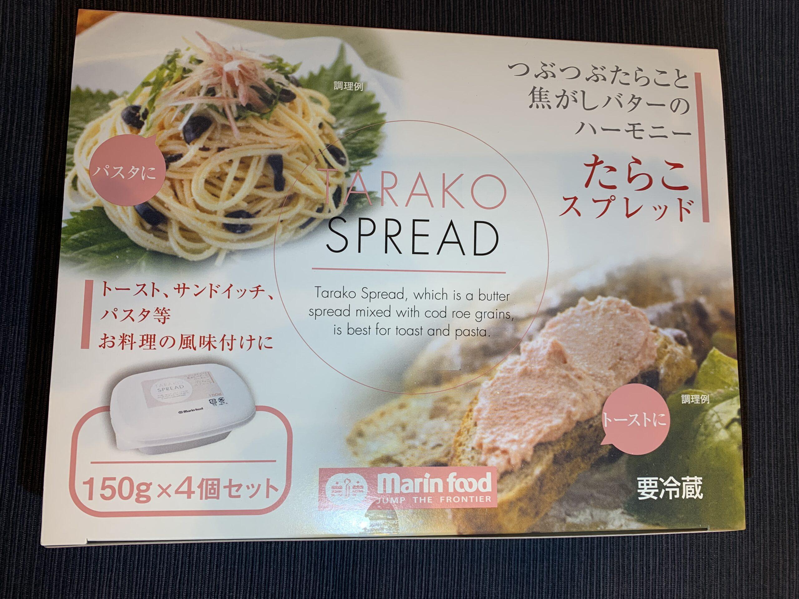 コストコたらこスプレッドのパスタは美味しい?値段やレシピは?
