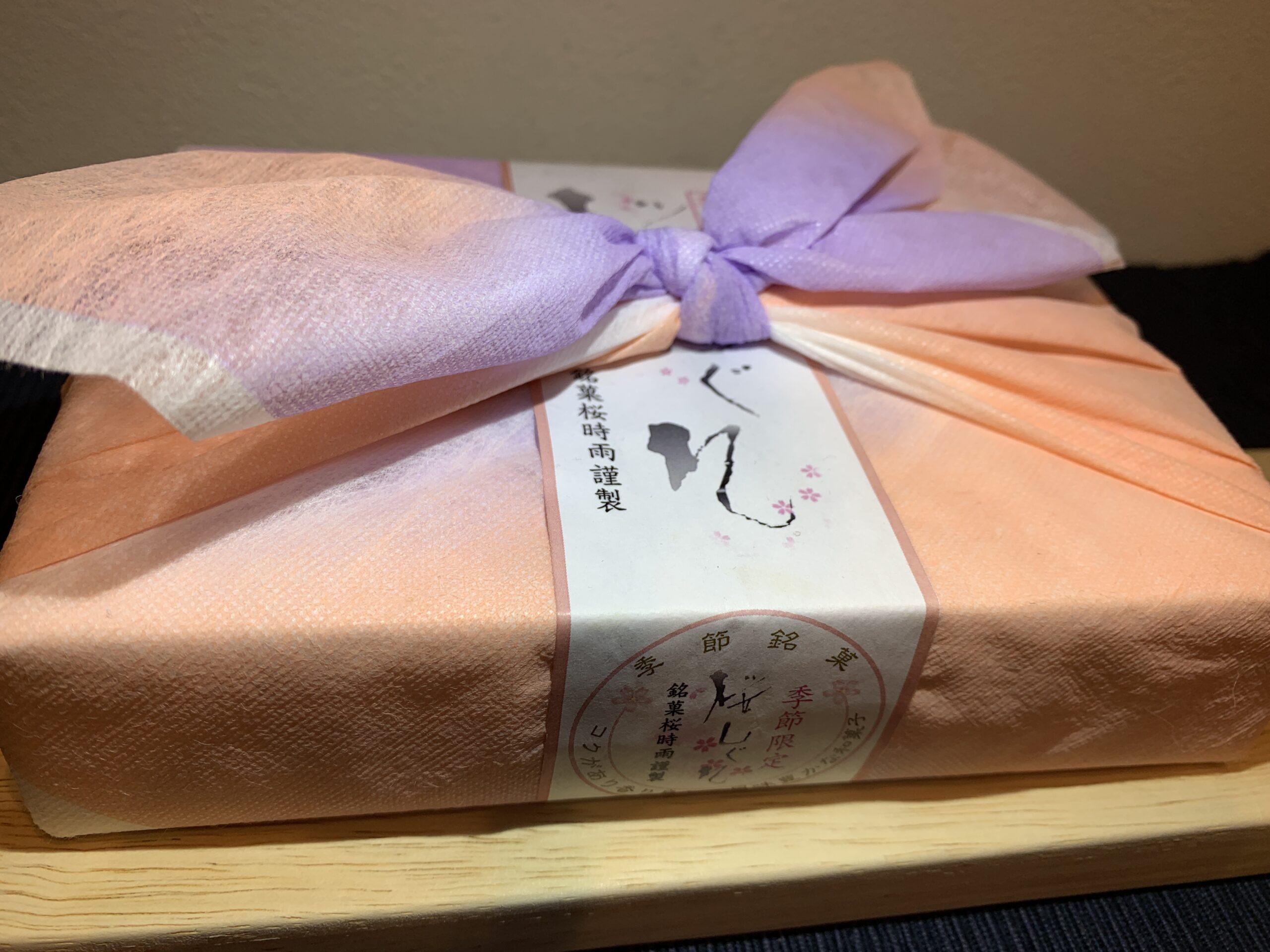 静岡和菓子:桜しぐれの値段やカロリーは?美味しかったのか感想