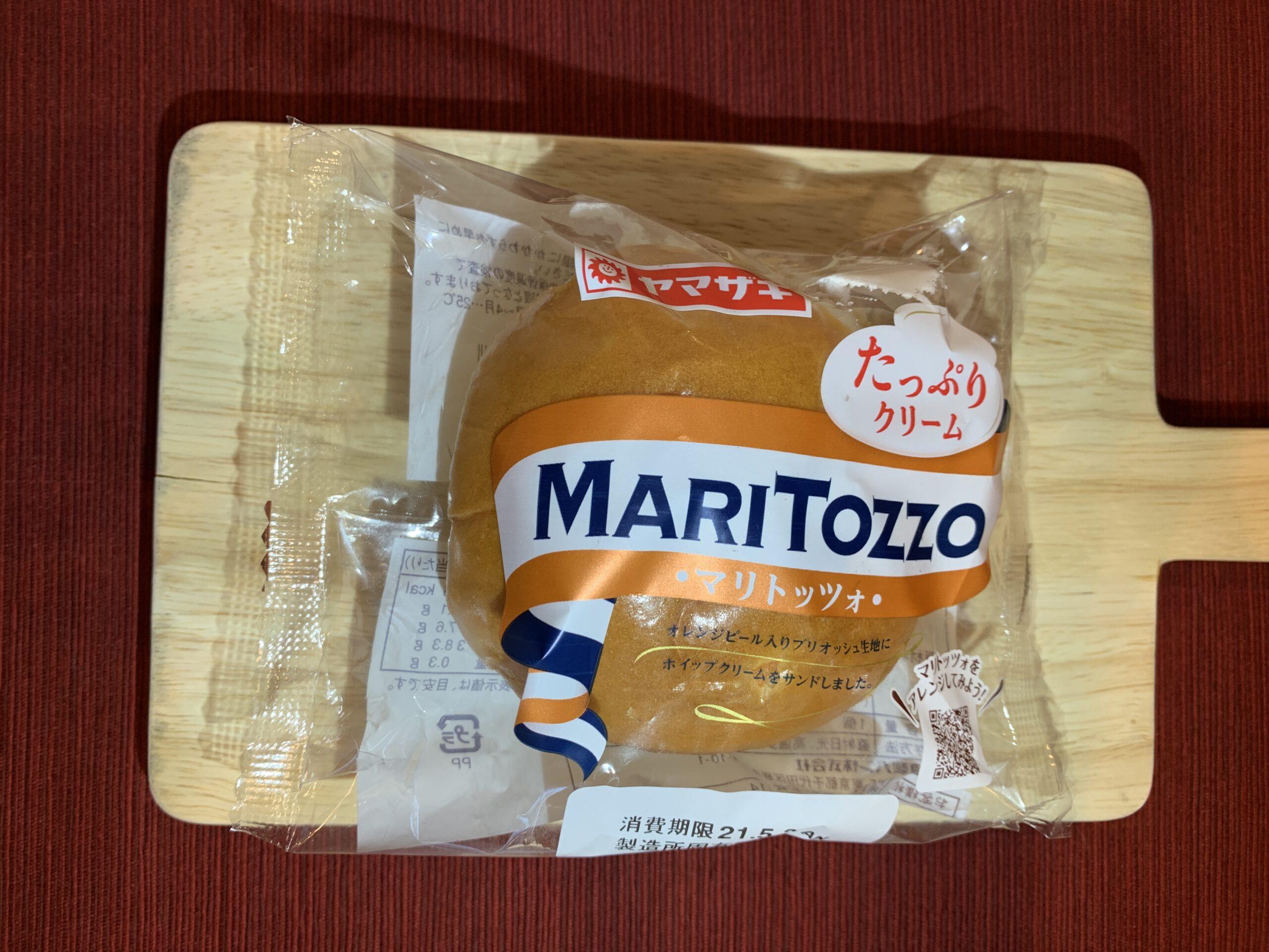 ヤマザキのマリトッツオは美味しい?カロリーや実食レビュー