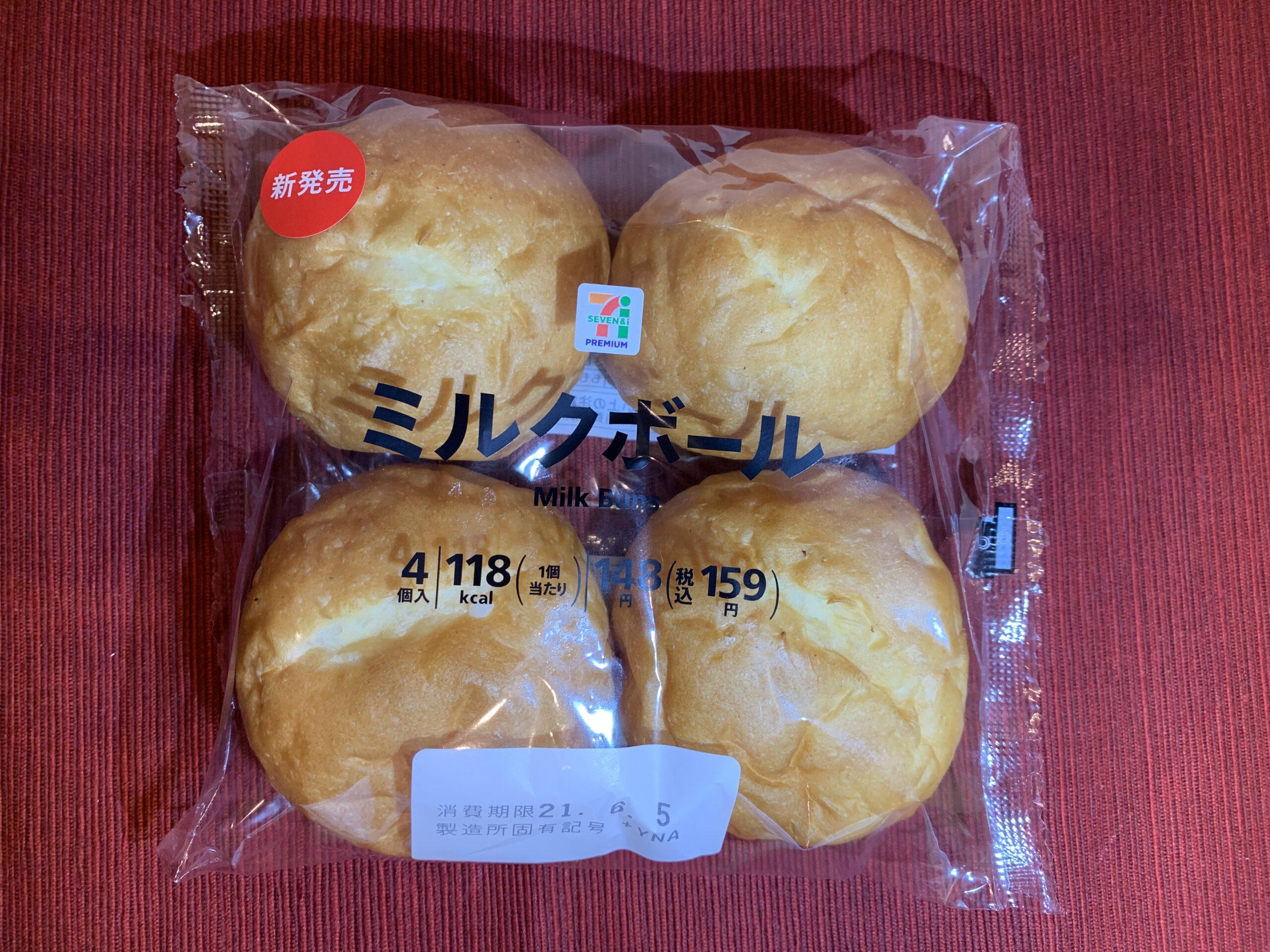 セブンの新発売パン:ミルクボールの値段やカロリーは?
