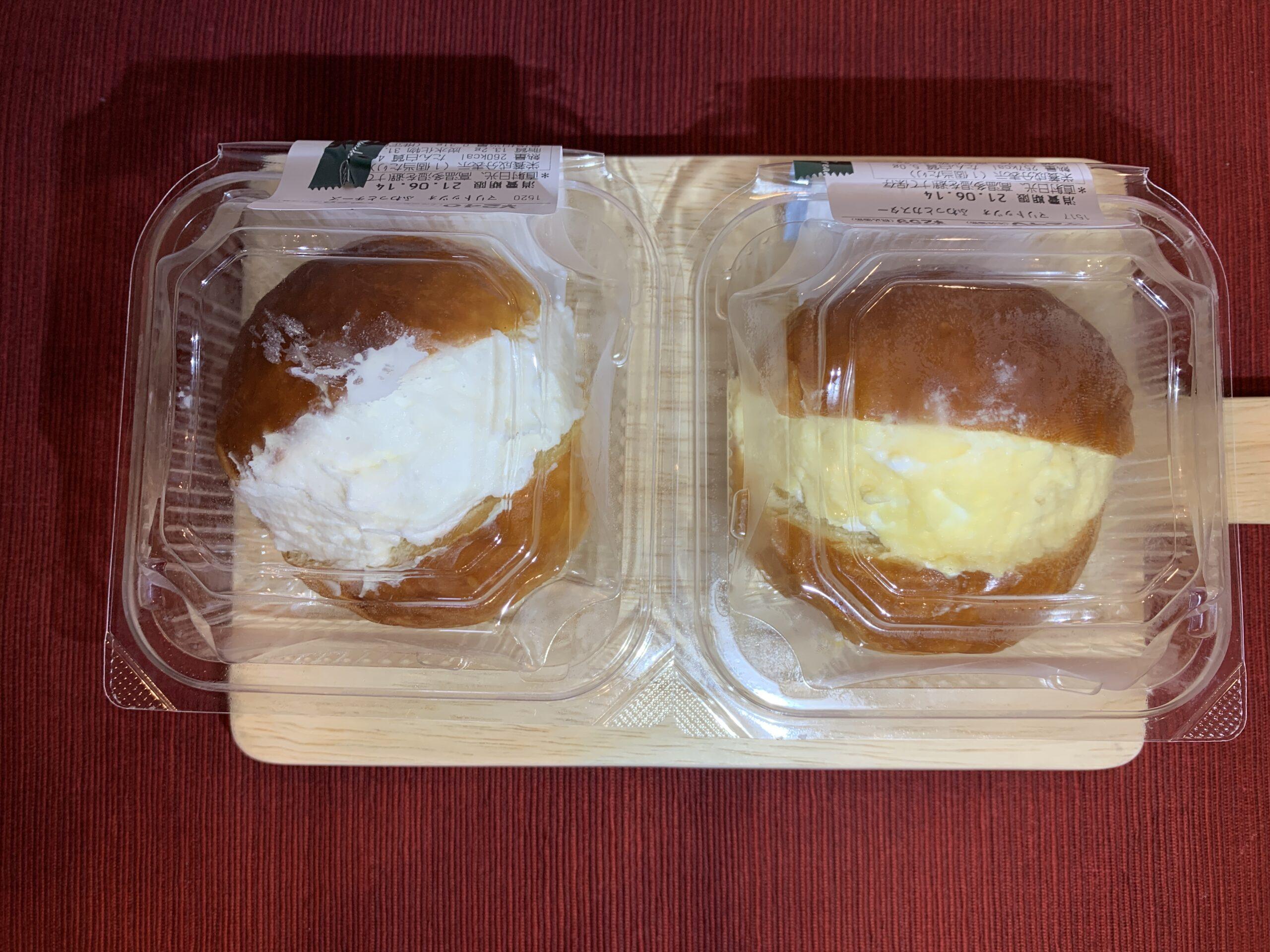 フジパンのマリトッツオ(ふわっとチーズ、ふわっとカスタード)の食べ比べ