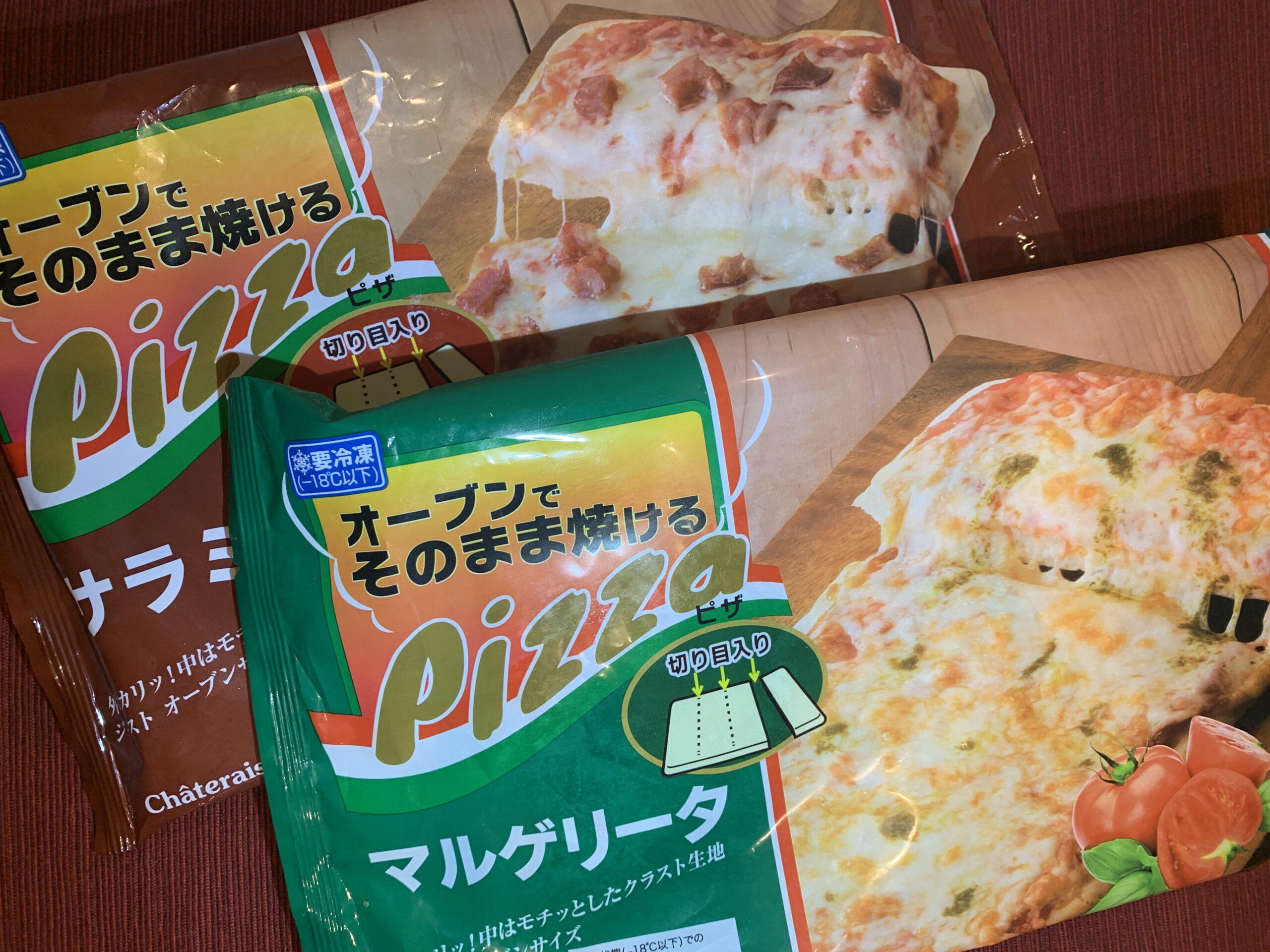 シャトレーゼのピザの値段は?マルゲリータ、サラミの食べ比べ