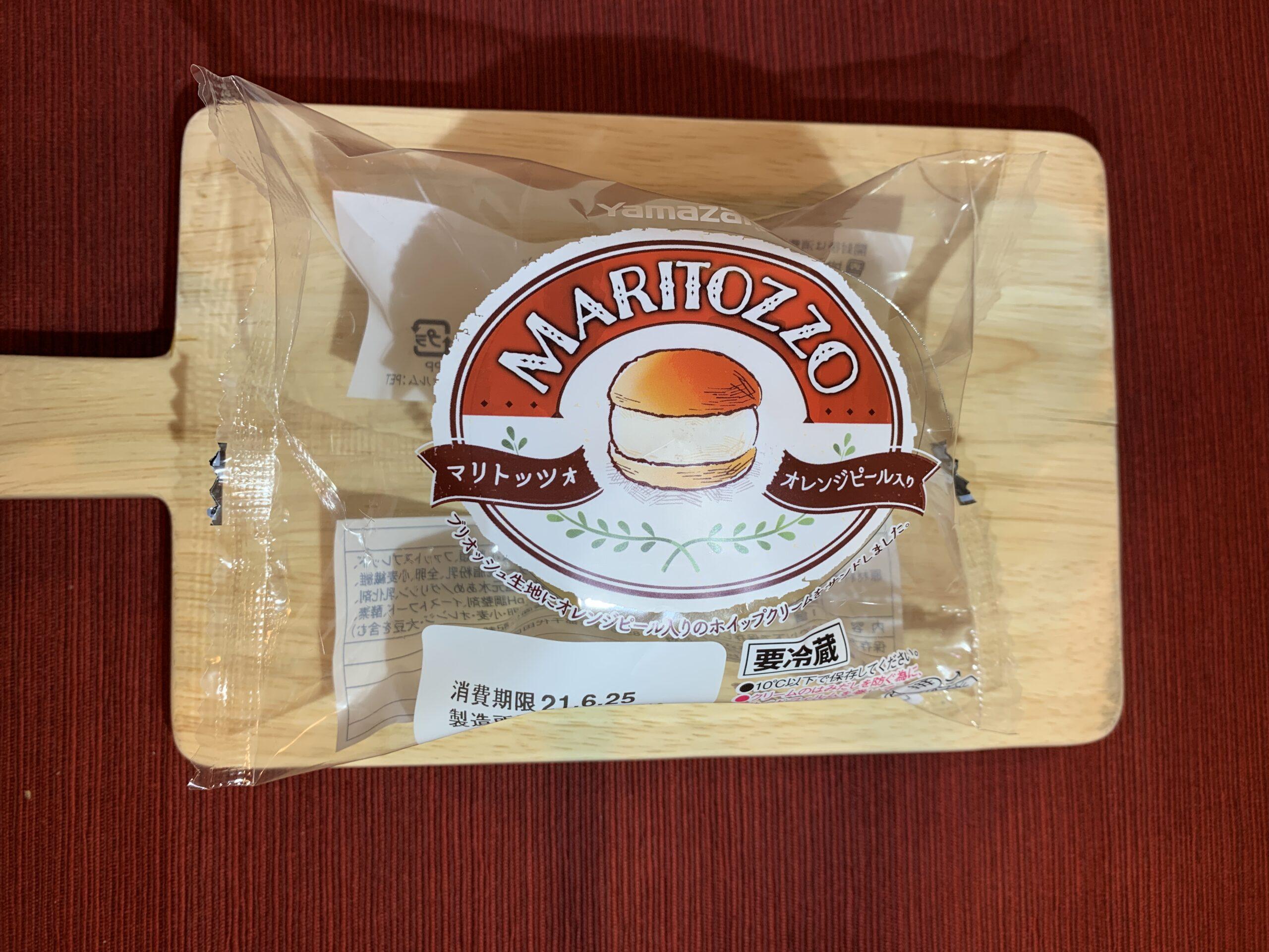 ヤマザキマリトッツォオレンジピール入り・要冷蔵は美味しい?