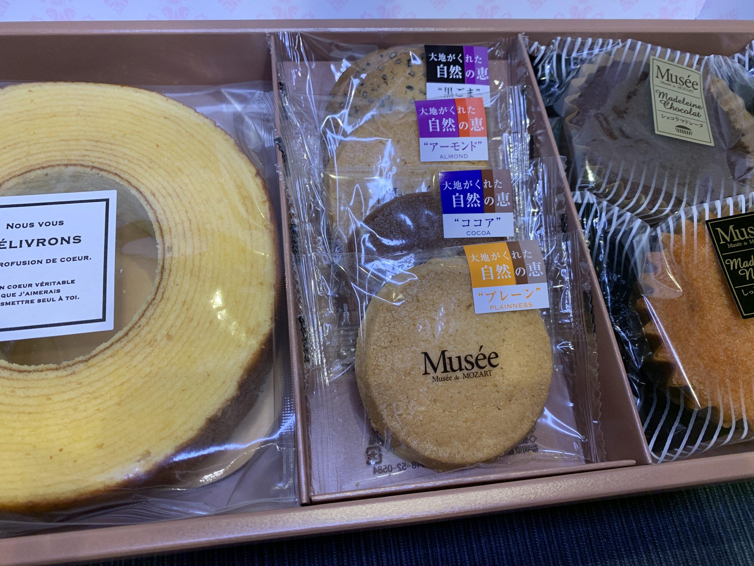 アイケイケイの株主優待品は?いつ届くのか、特選お菓子とは?