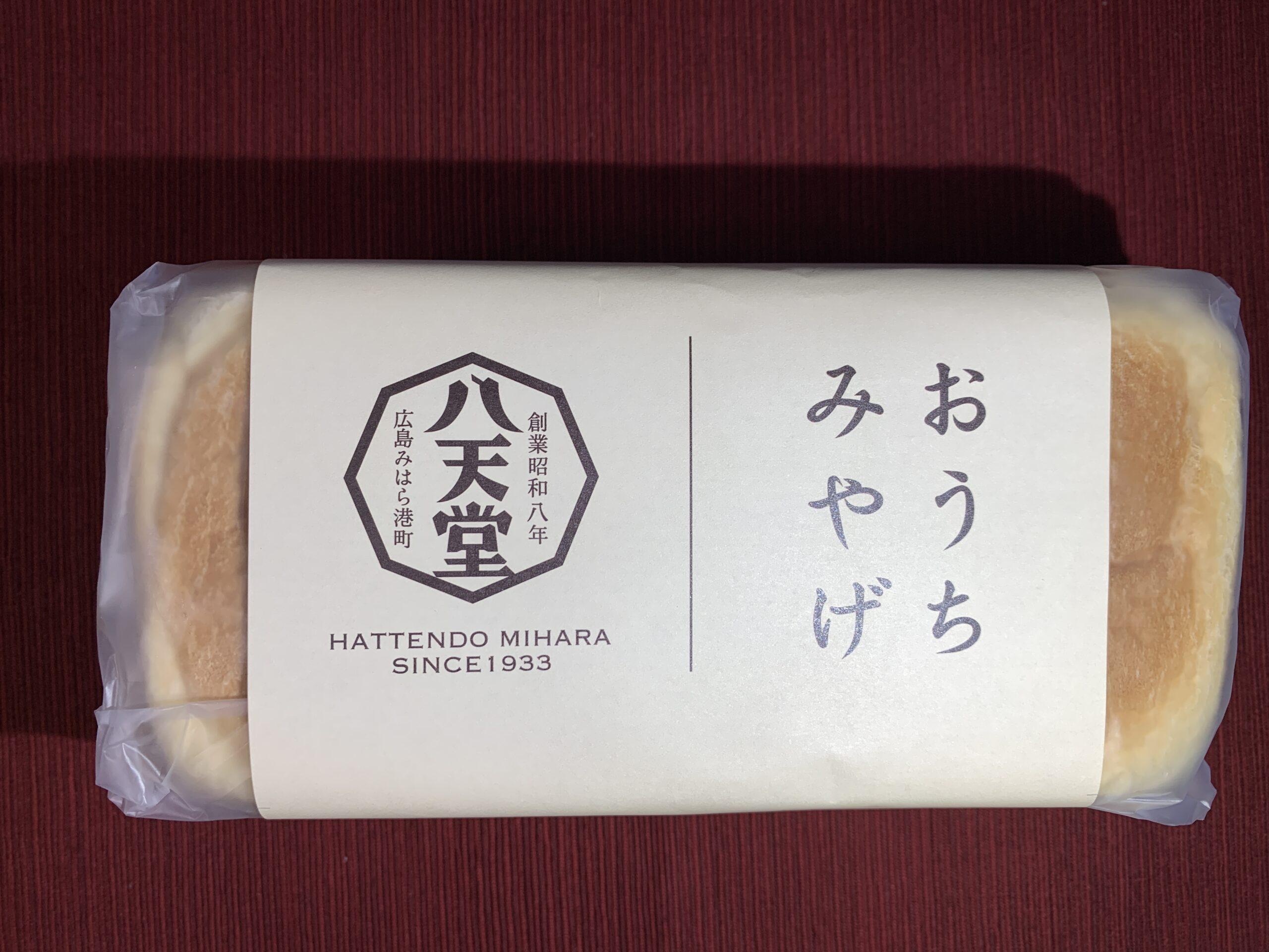八天堂の塩バター食パンが美味しい!値段カロリー、賞味期限は?