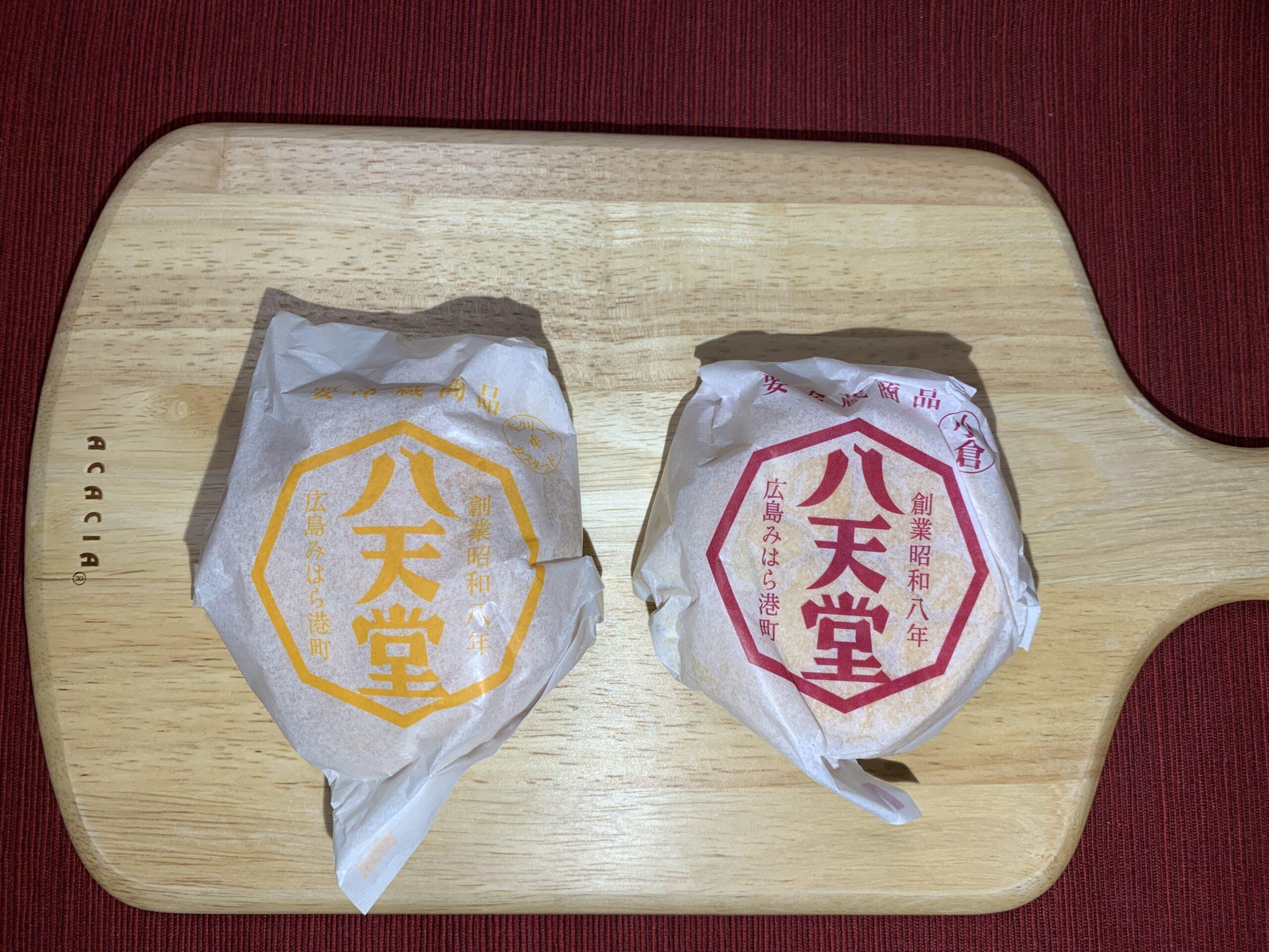 八天堂クリームパン(生クリーム&カスタード、小倉)の食べ比べ
